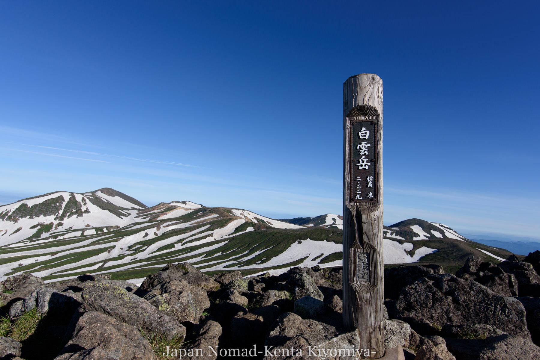 自転車日本一周78日目(大雪山縦走)-Japan Nomad (9)