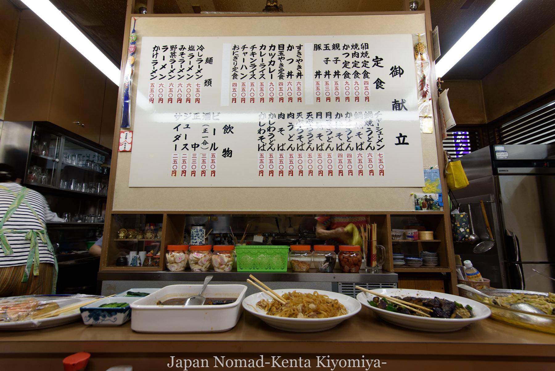 自転車日本一周79日目-Japan Nomad (3)