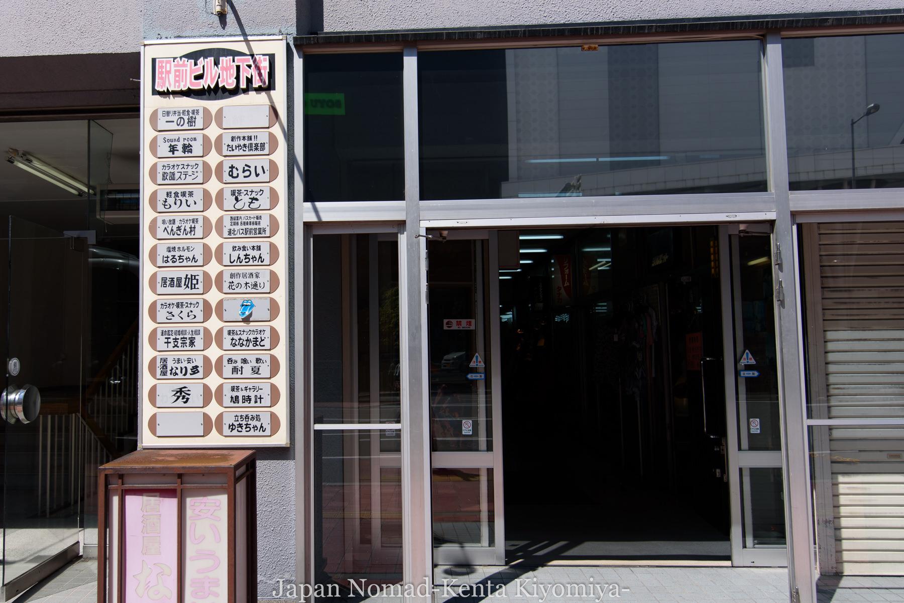 自転車日本一周79日目-Japan Nomad (6)