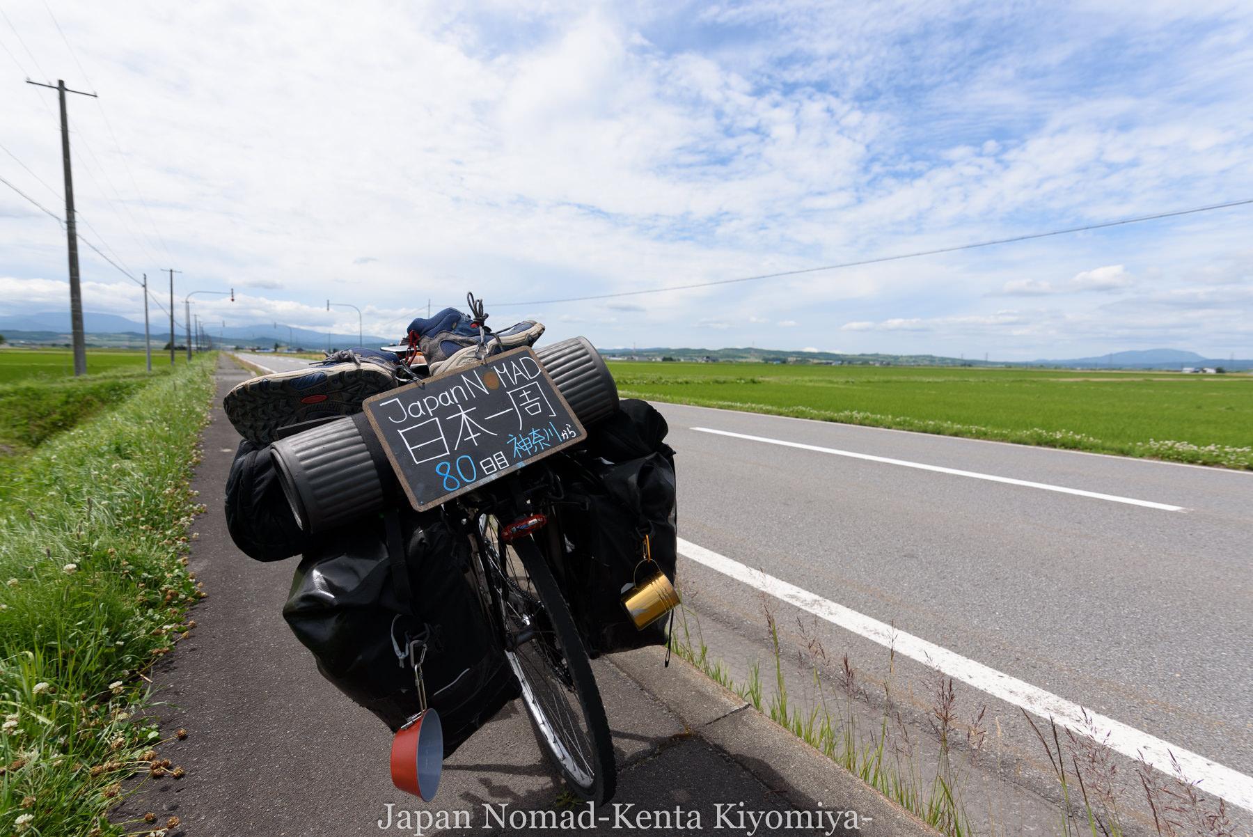 自転車日本一周80日目(留萌黄金岬)-Japan Nomad (12)