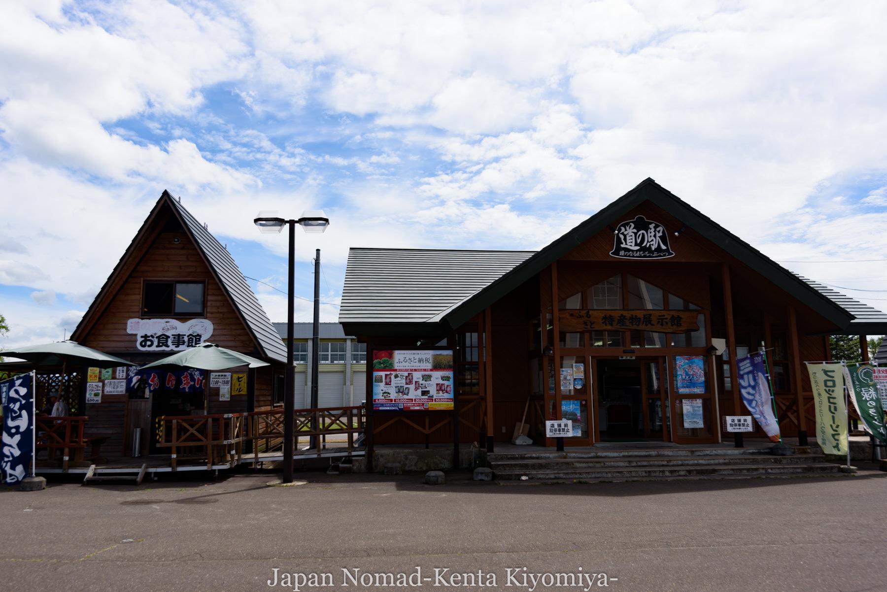 自転車日本一周80日目(留萌黄金岬)-Japan Nomad (9)