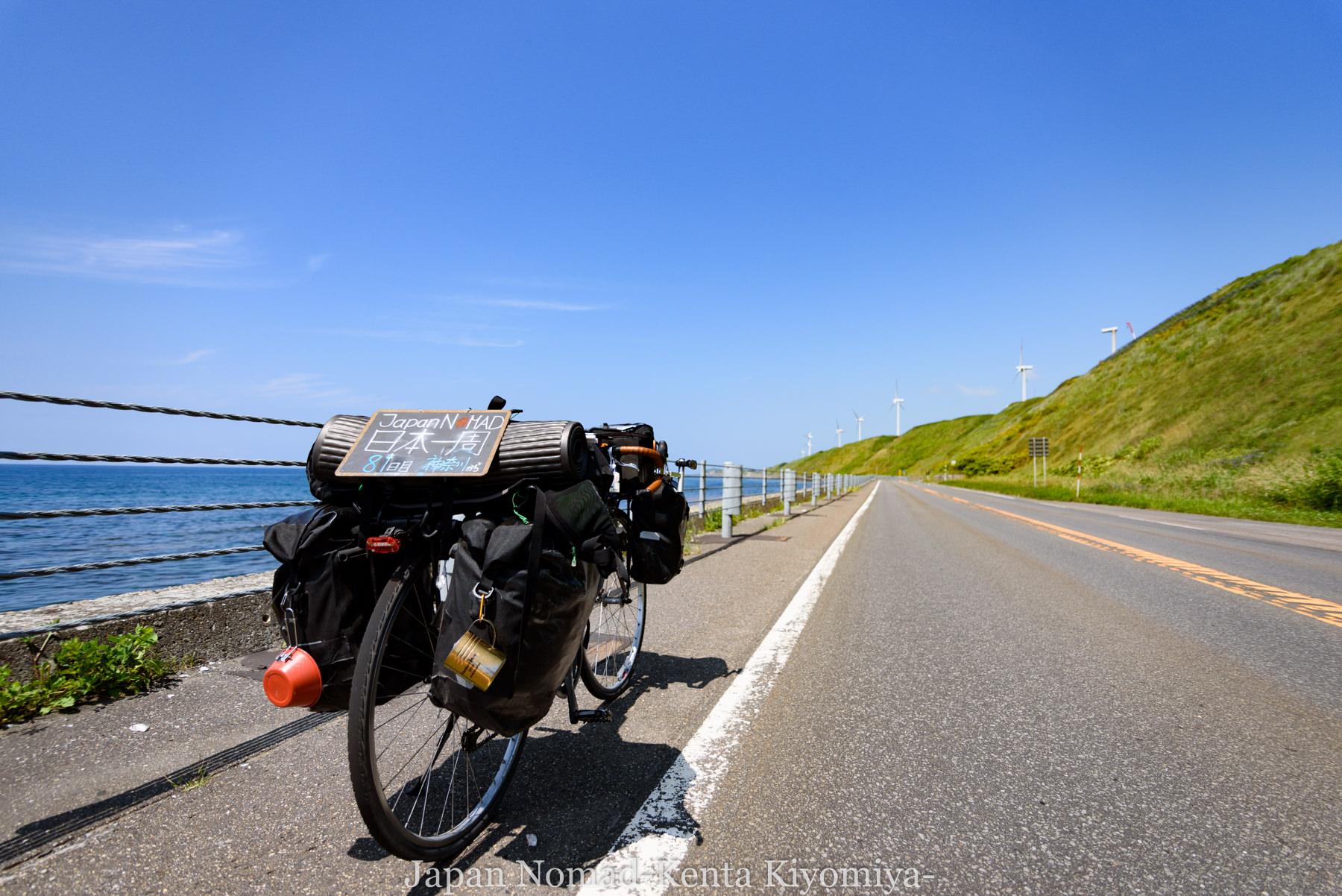 自転車日本一周81日目(オロロンライン)-Japan Nomad (14)