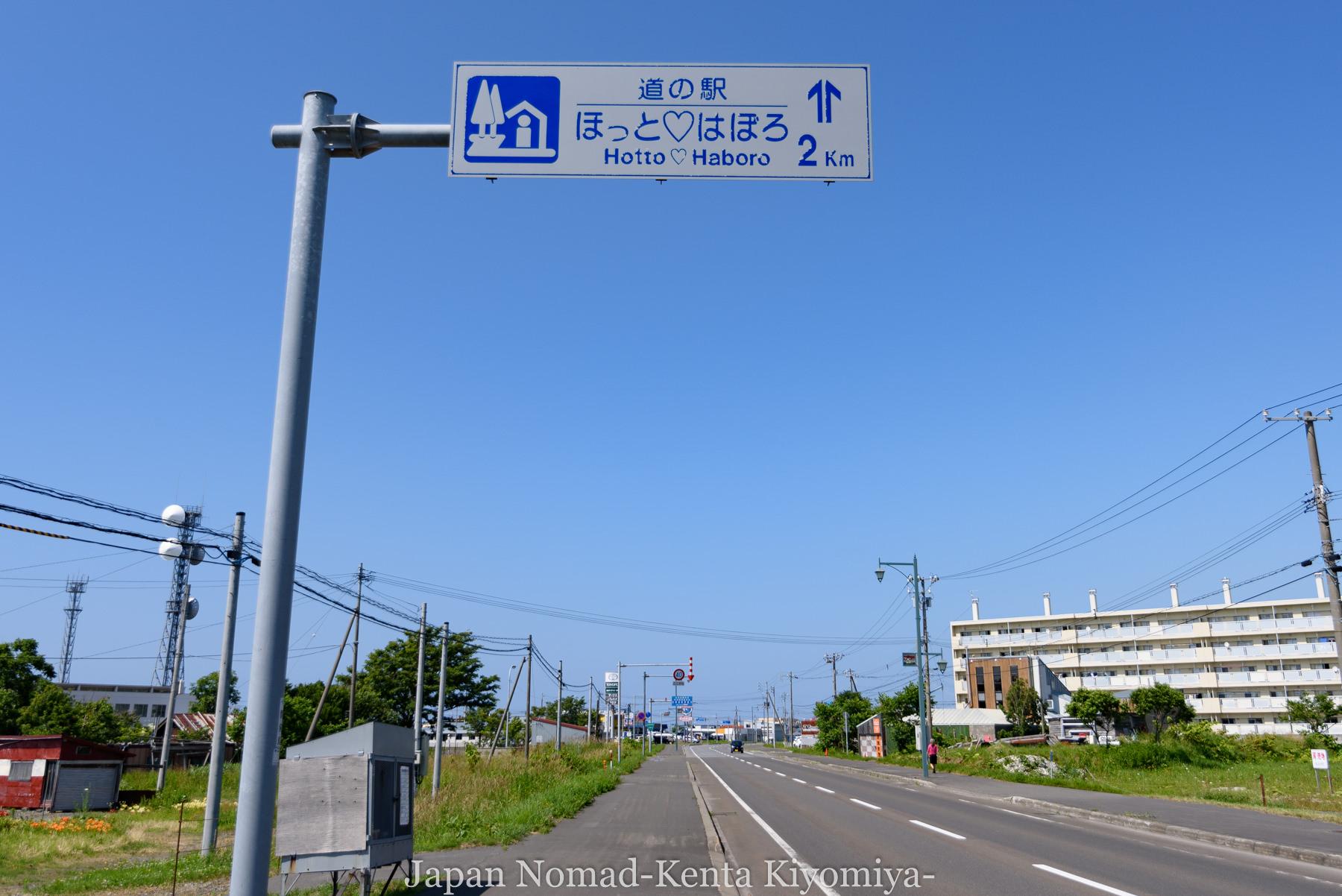 自転車日本一周81日目(オロロンライン)-Japan Nomad (21)