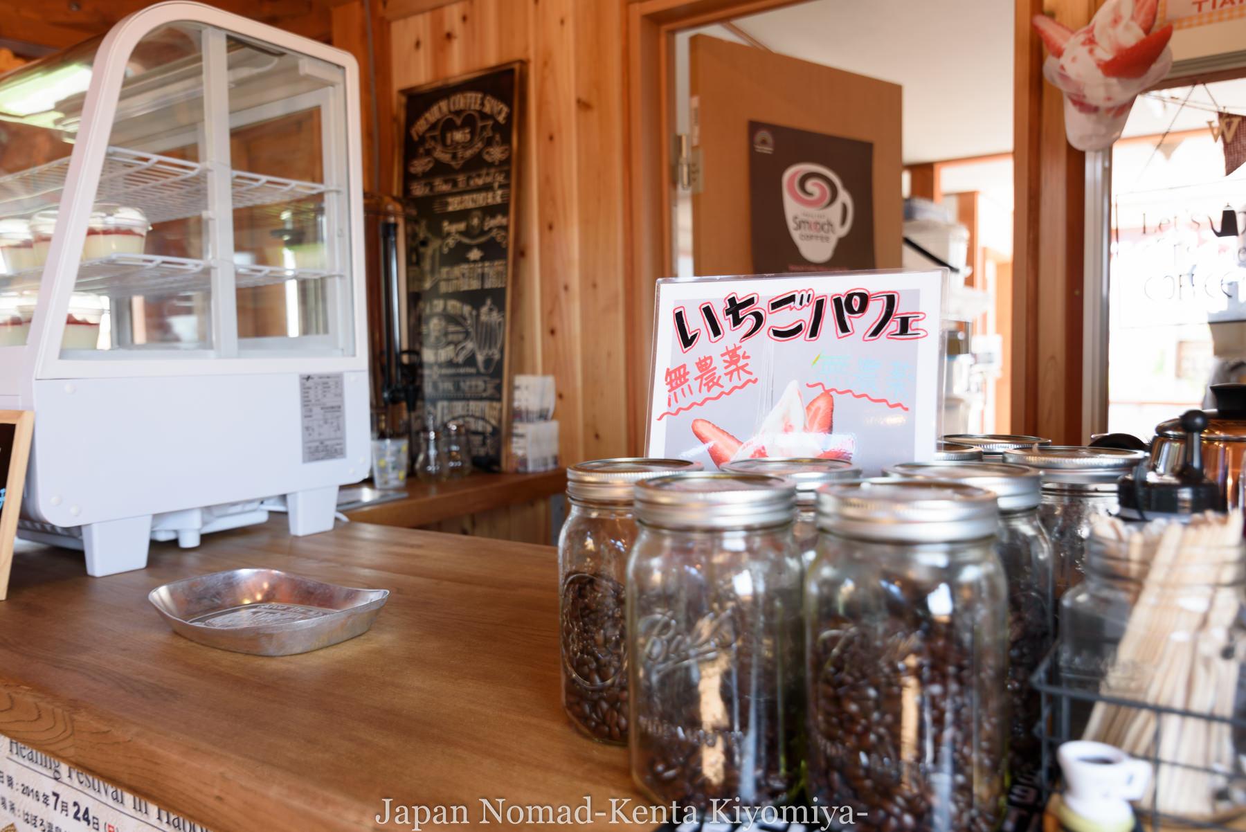 自転車日本一周81日目(オロロンライン)-Japan Nomad (22)