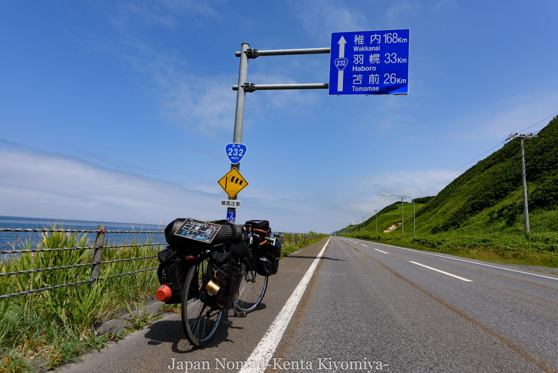 自転車日本一周81日目(オロロンライン)-Japan Nomad (6)