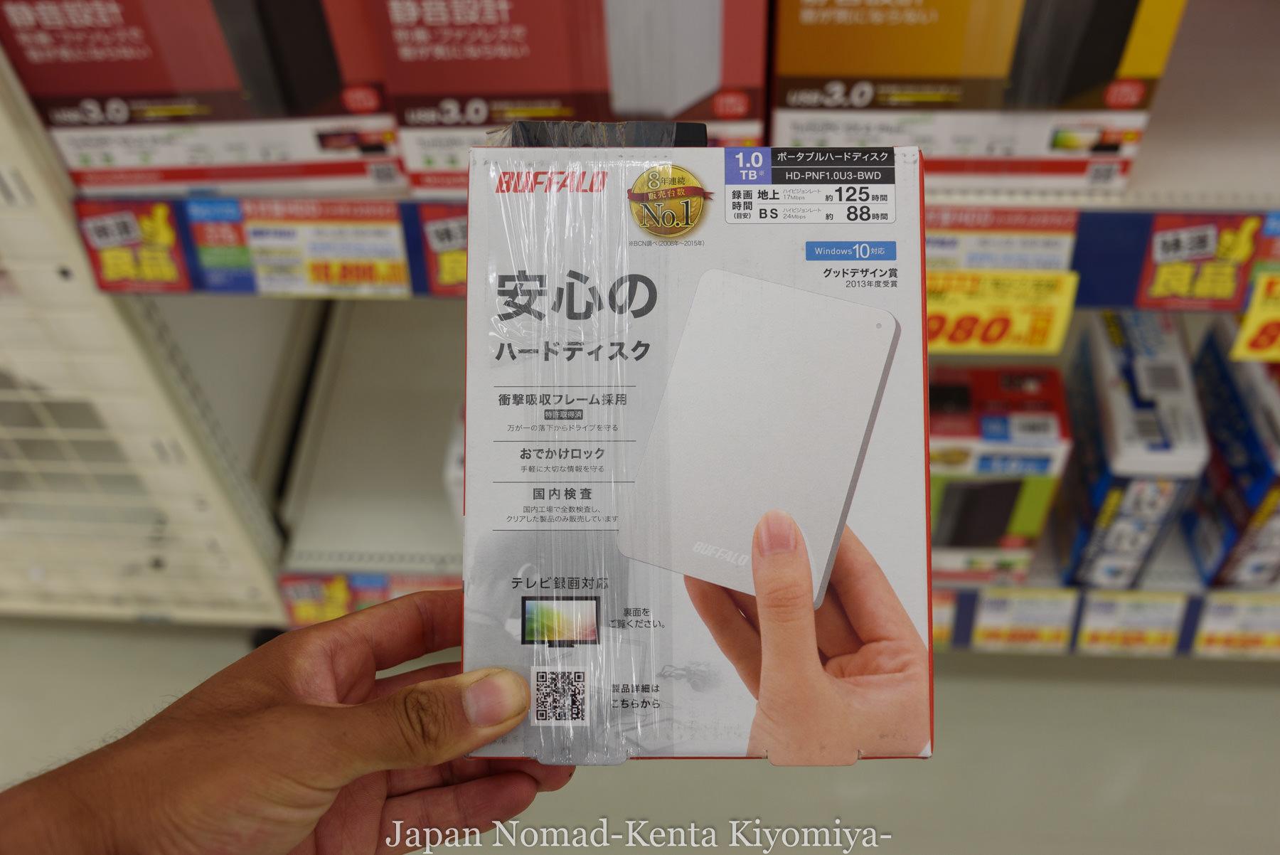 自転車日本一周83日目-Japan Nomad (2)