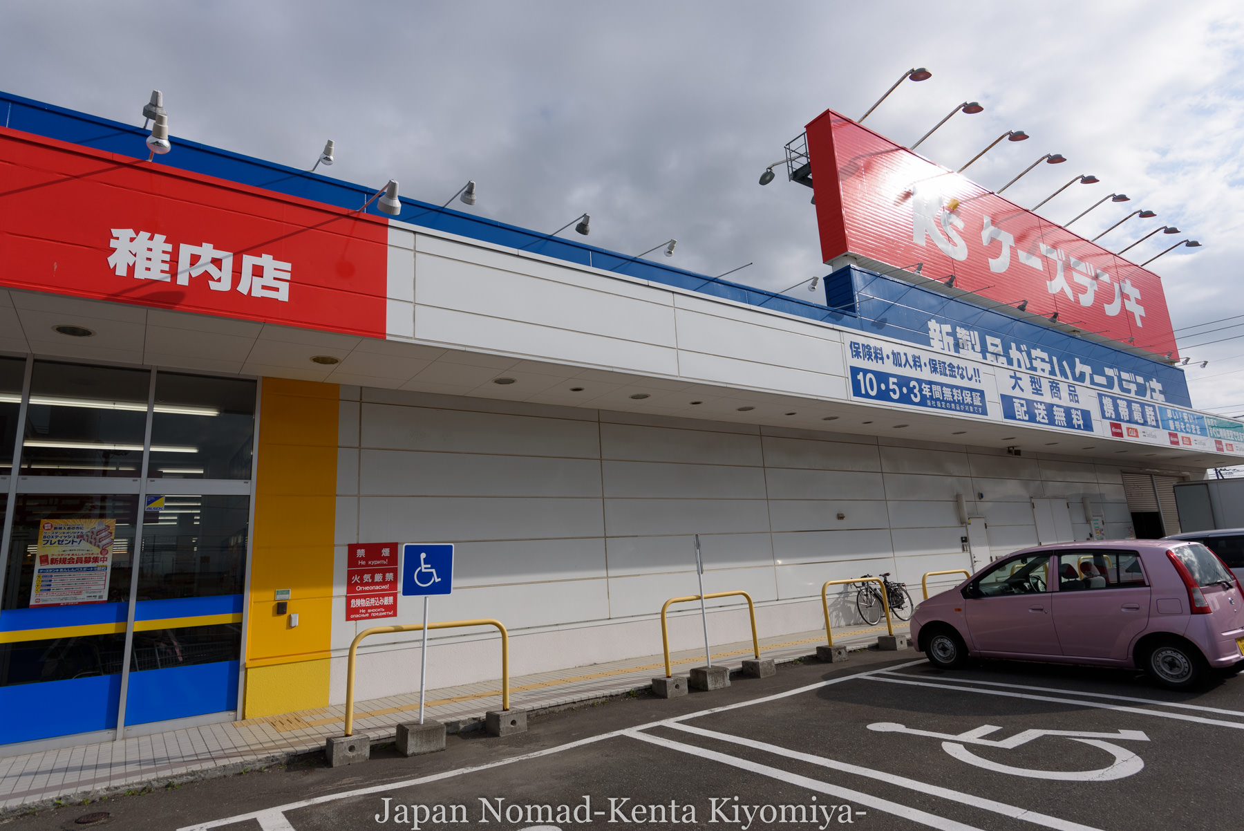 自転車日本一周83日目-Japan Nomad (3)