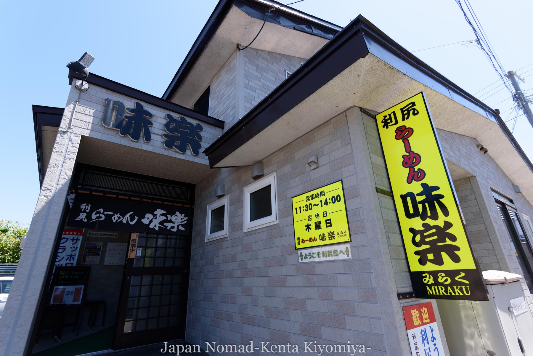 自転車日本一周85日目(利尻島)-Japan Nomad (16)