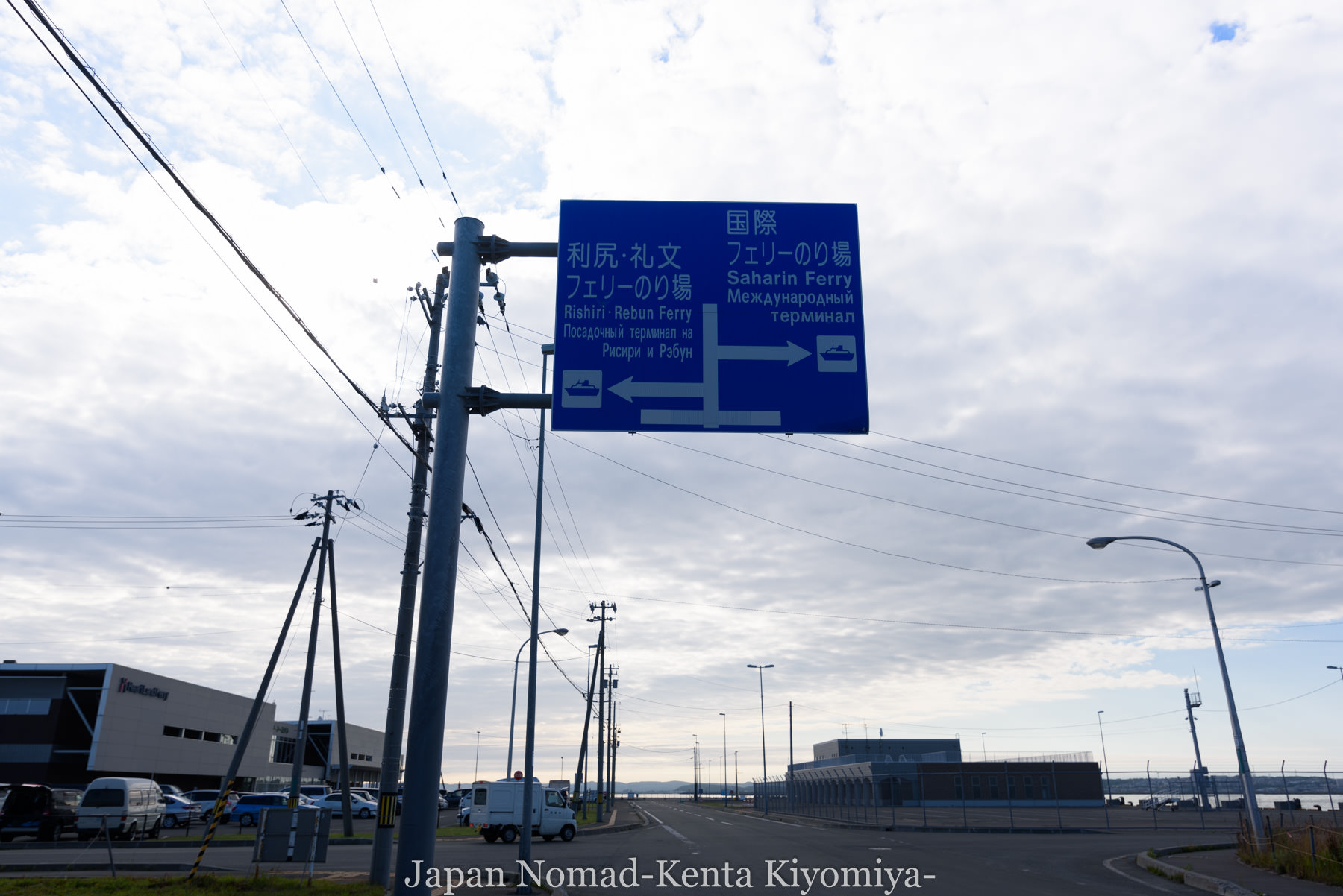自転車日本一周85日目(利尻島)-Japan Nomad (3)