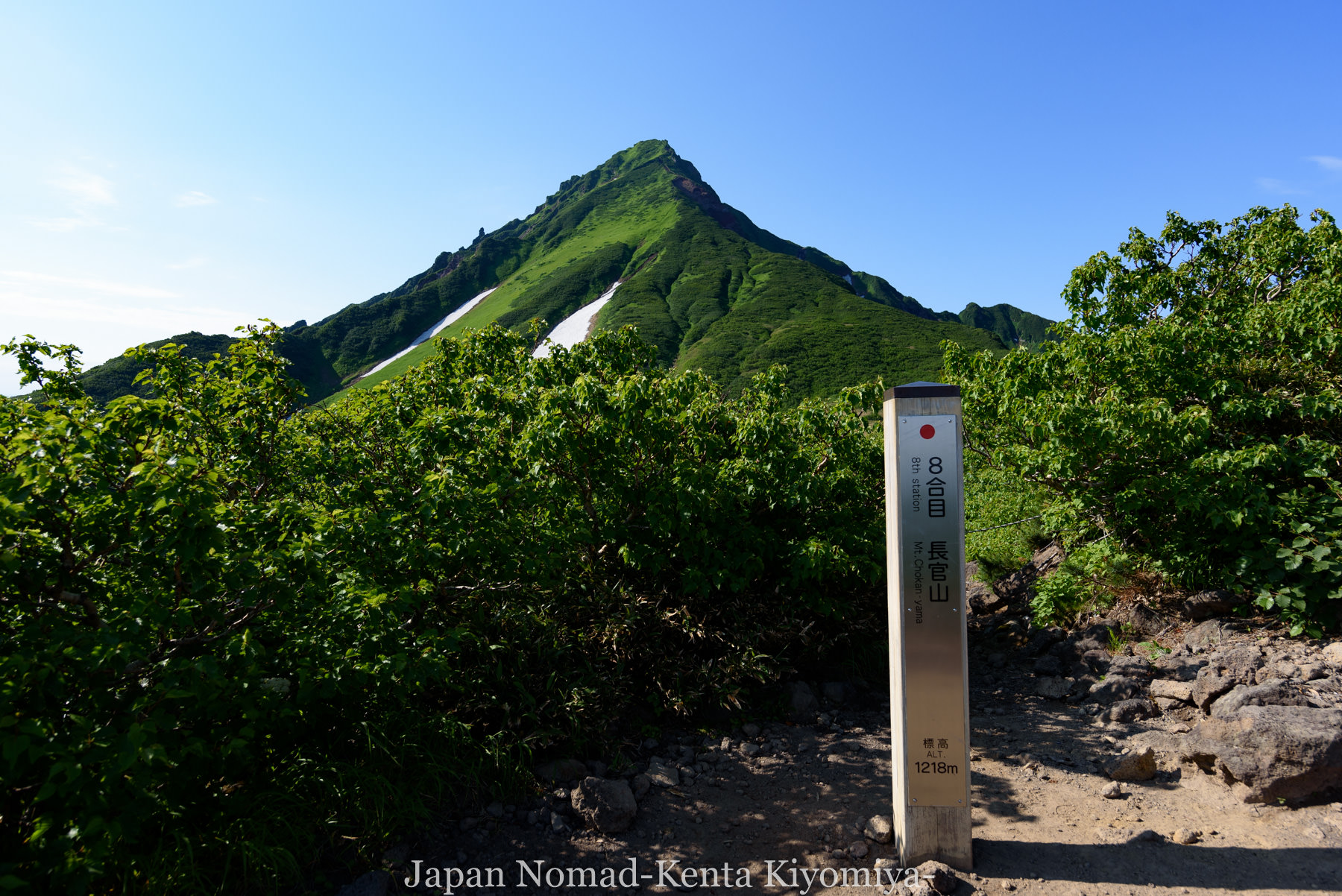 自転車日本一周86日目(利尻山)-Japan Nomad (20)