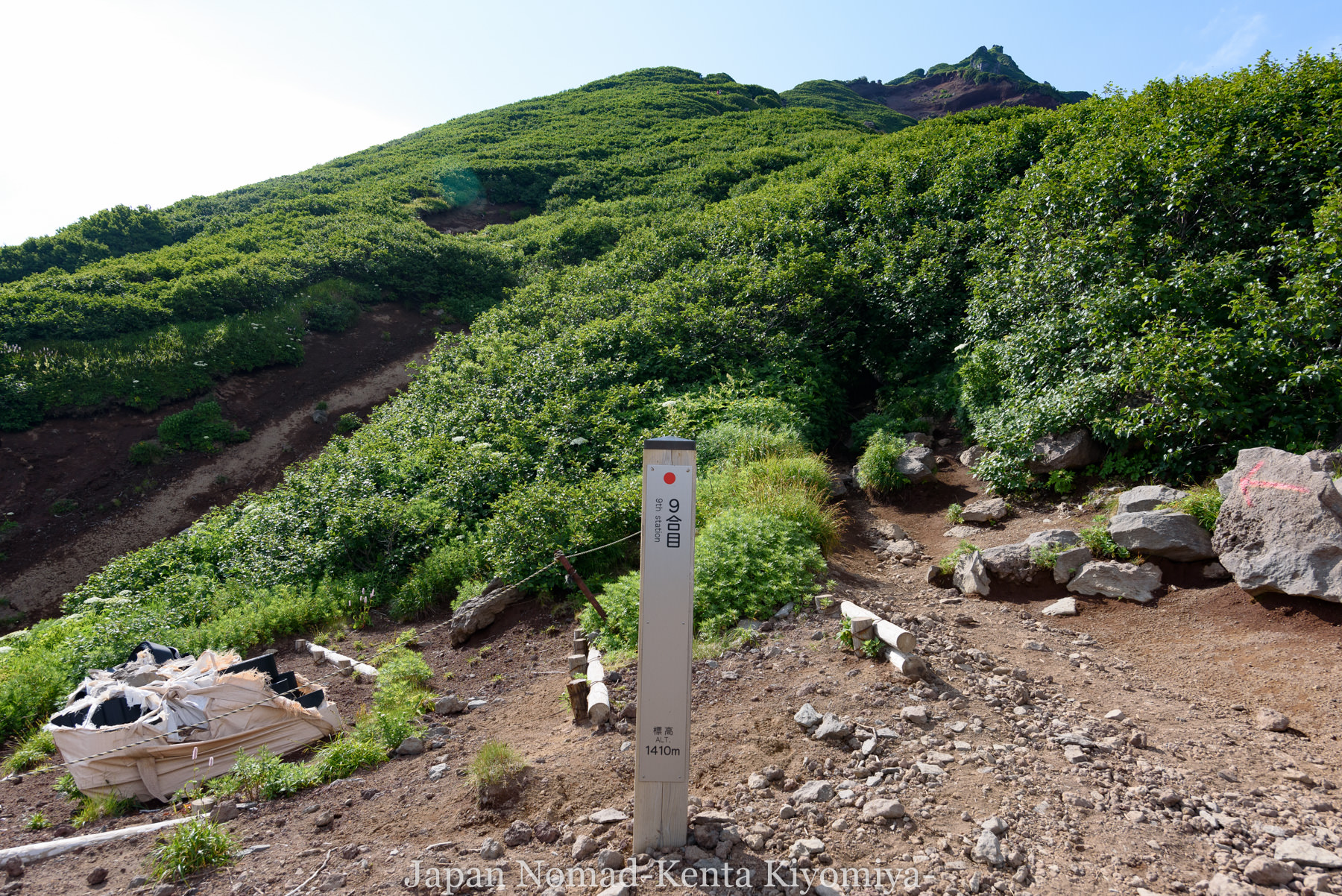 自転車日本一周86日目(利尻山)-Japan Nomad (24)