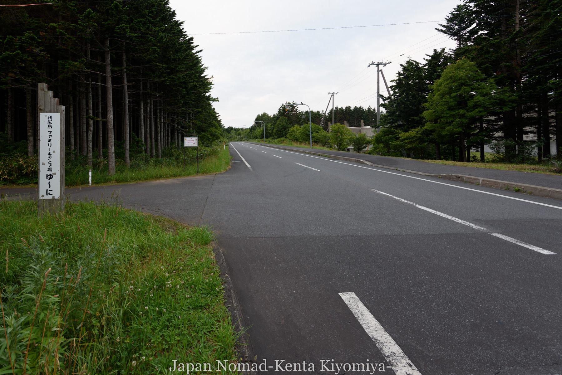 自転車日本一周86日目(利尻山)-Japan Nomad (3)