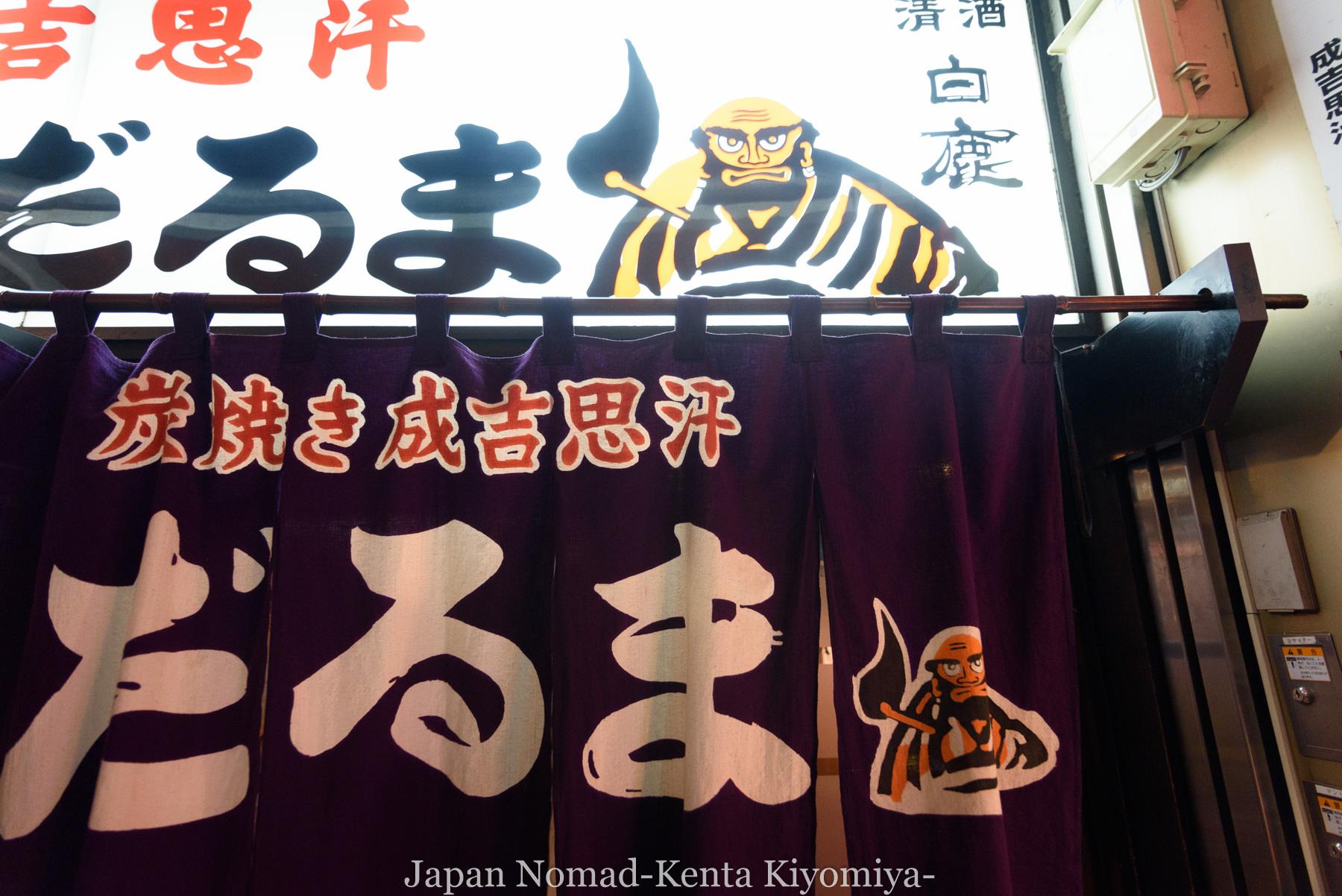 自転車日本一周87日目(iphone修理で札幌へ)-Japan Nomad (24)