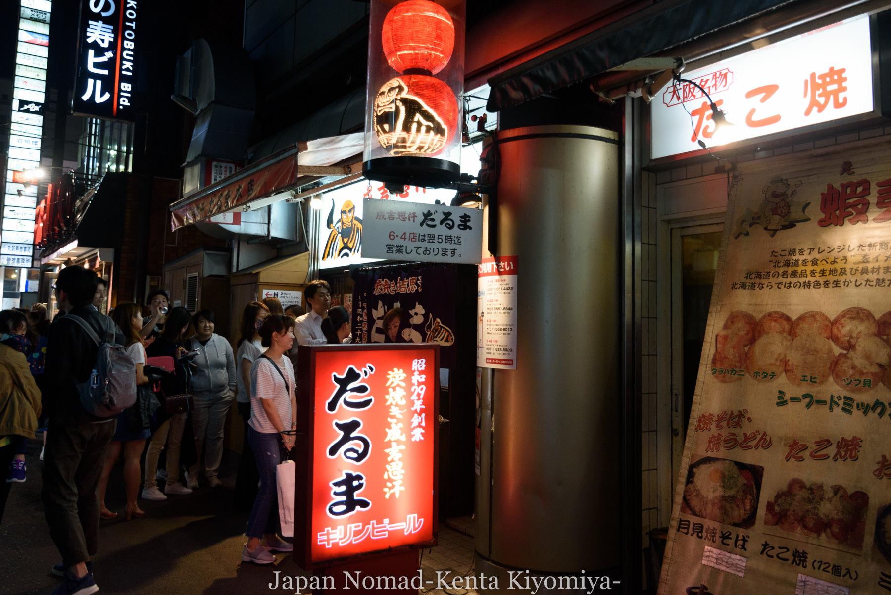 自転車日本一周87日目(iphone修理で札幌へ)-Japan Nomad (29)
