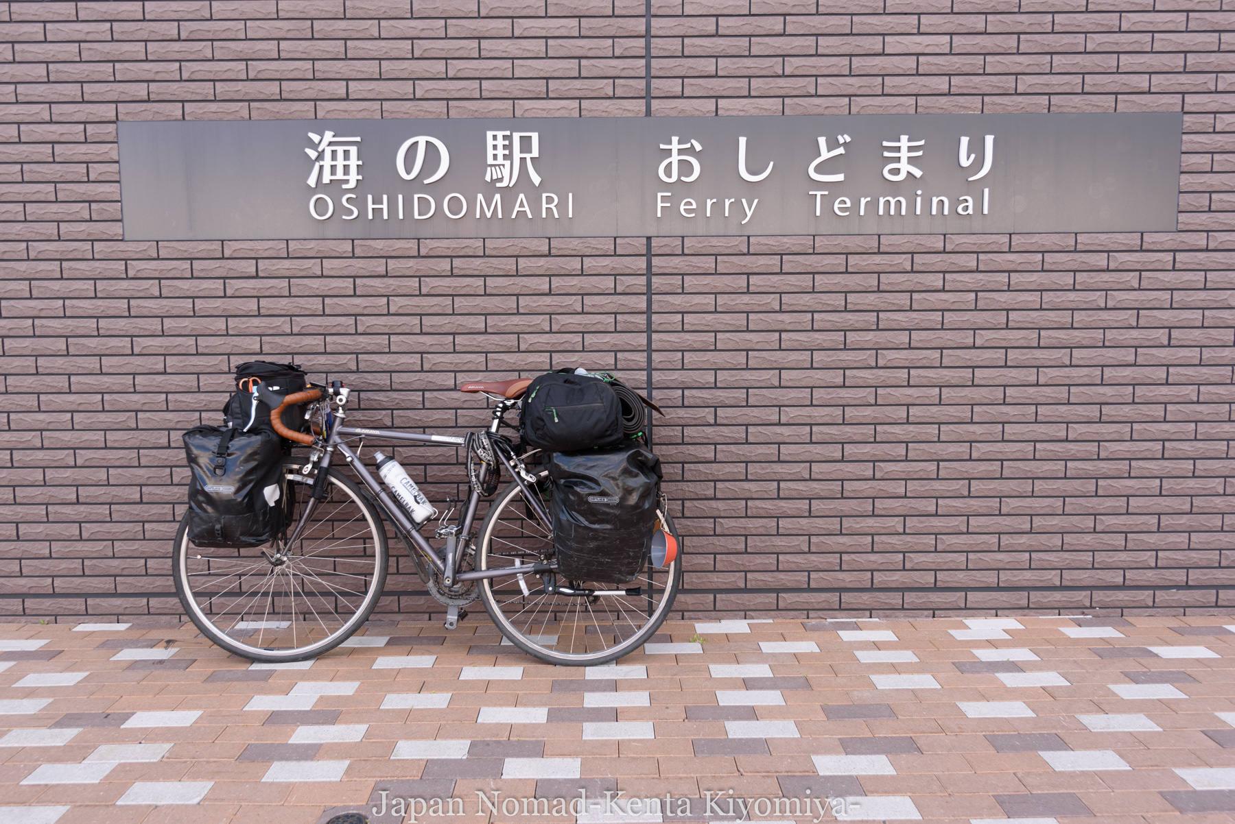自転車日本一周87日目(iphone修理で札幌へ)-Japan Nomad (5)