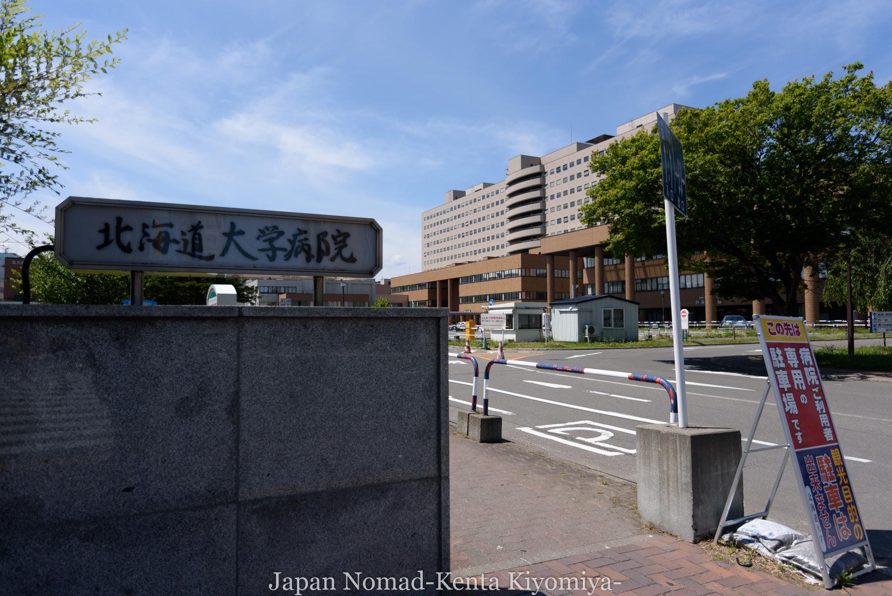 自転車日本一周88日目(iphone修理)-Japan Nomad (4)