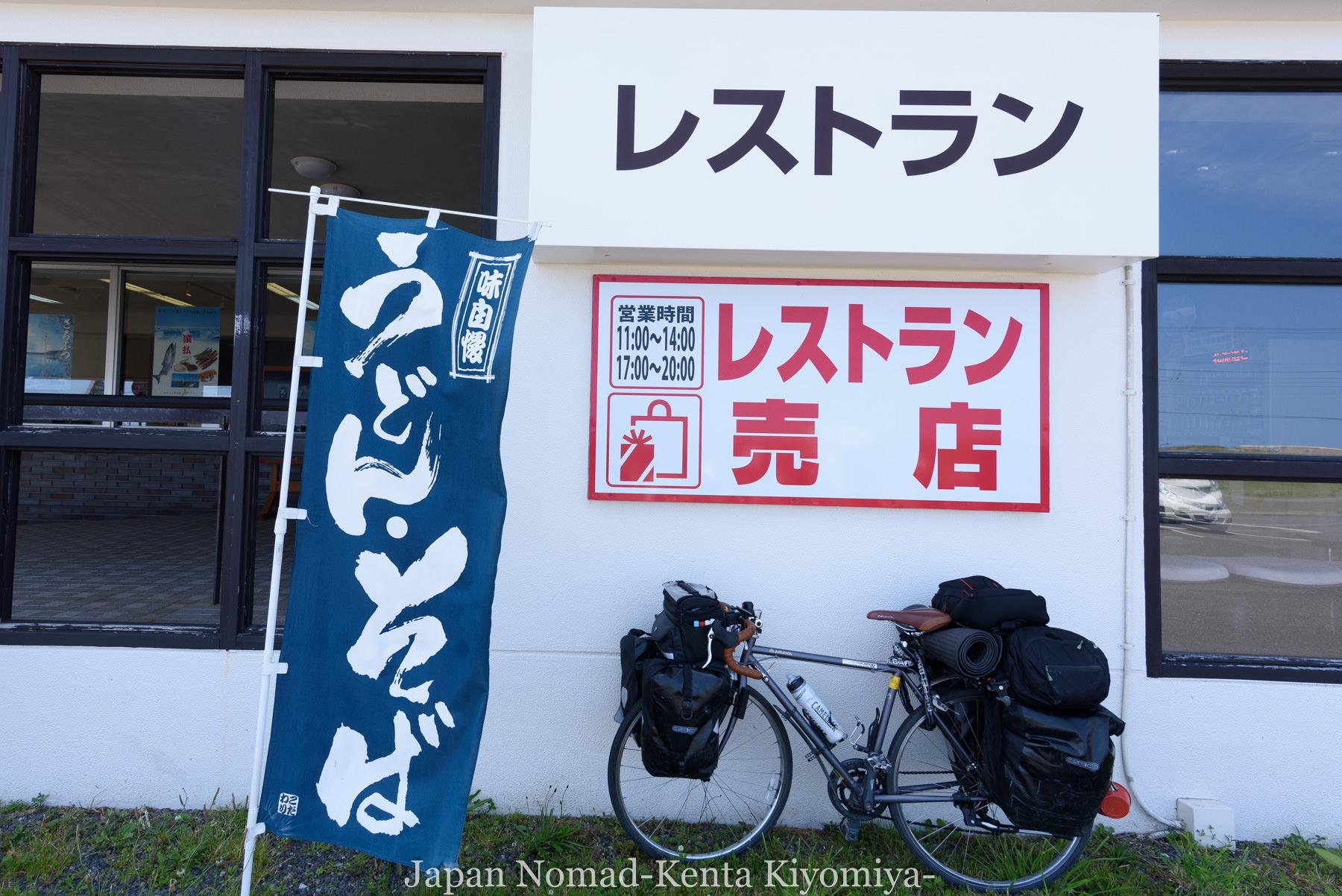 自転車日本一周89日目(宗谷岬、クッチャロ湖)-Japan Nomad (22)