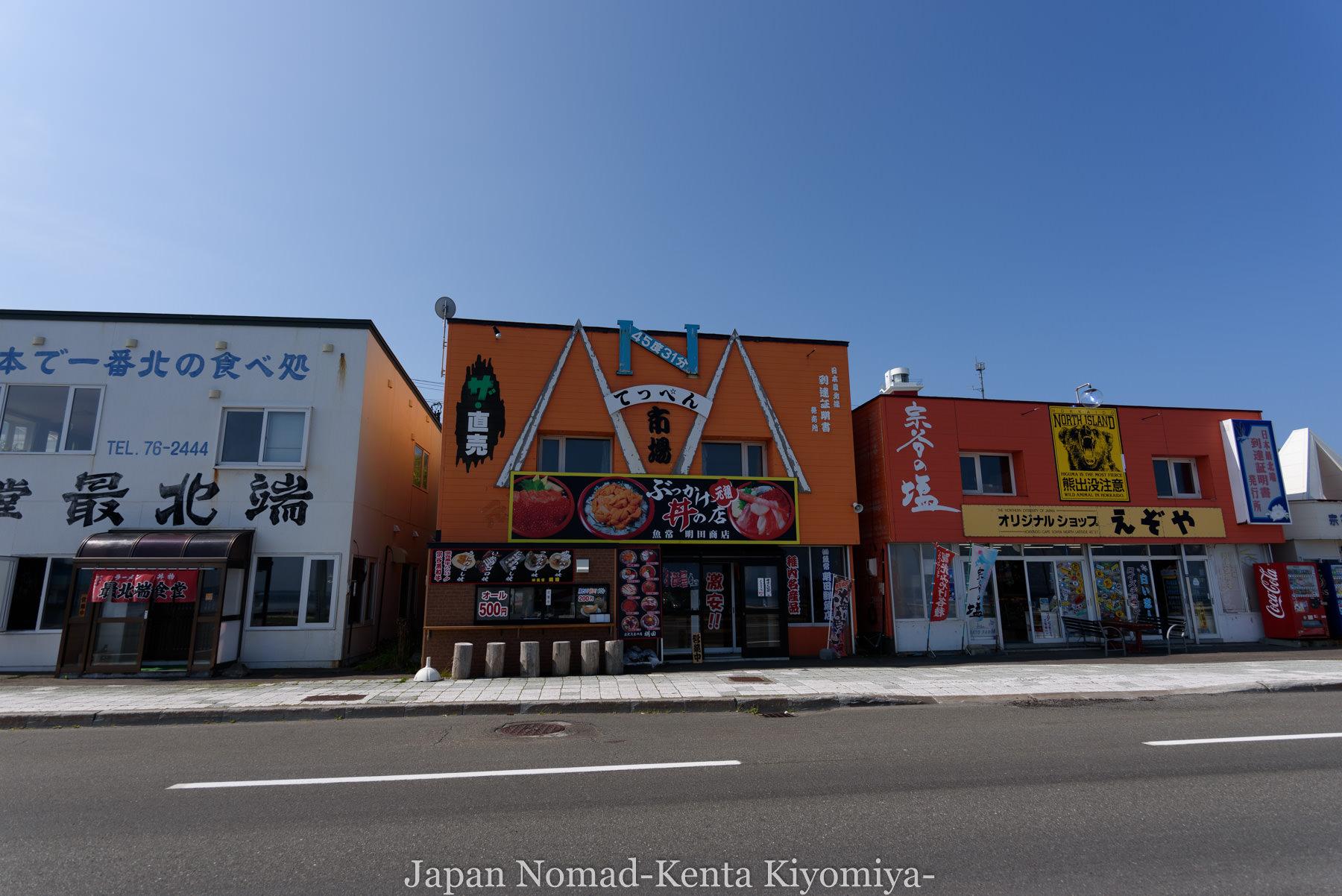 自転車日本一周89日目(宗谷岬、クッチャロ湖)-Japan Nomad (8)