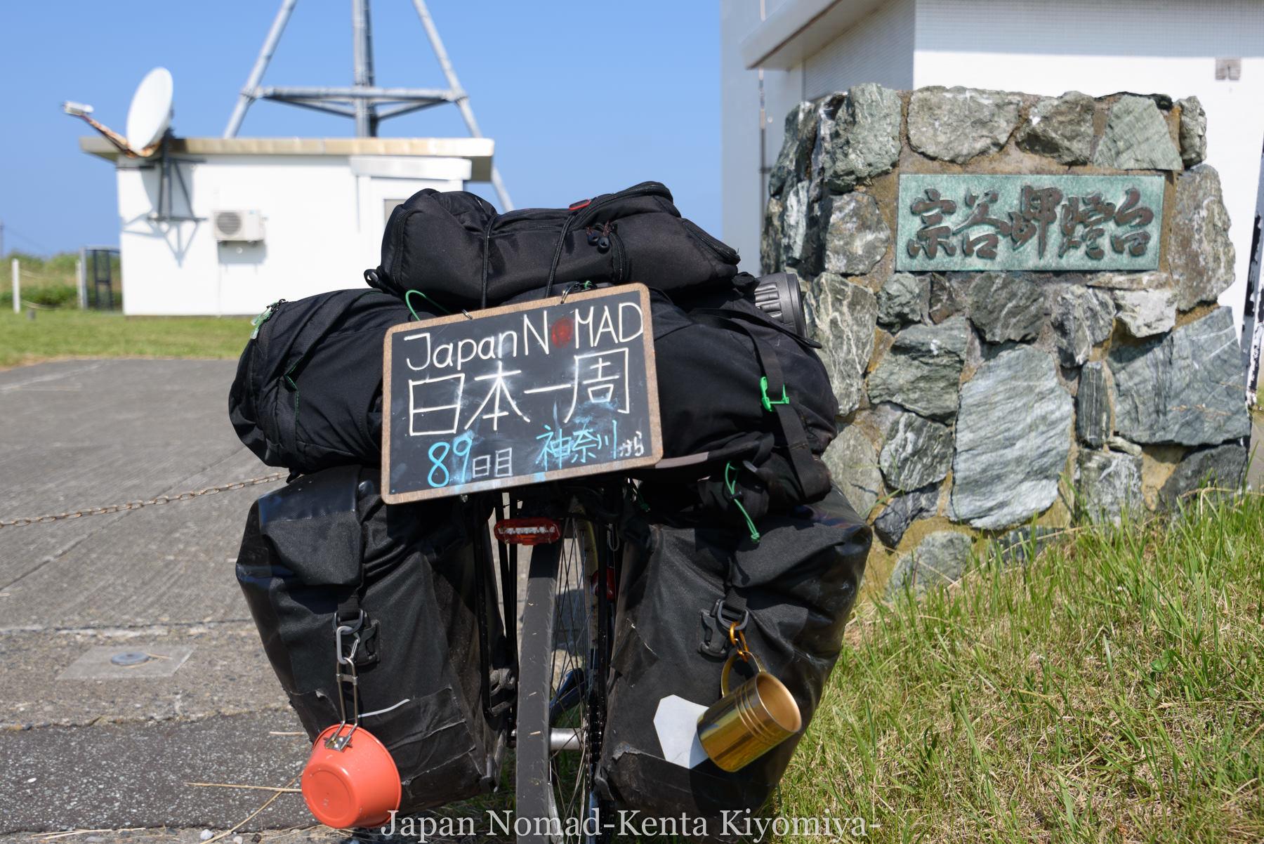 自転車日本一周89日目(宗谷岬、クッチャロ湖)-Japan Nomad (9)