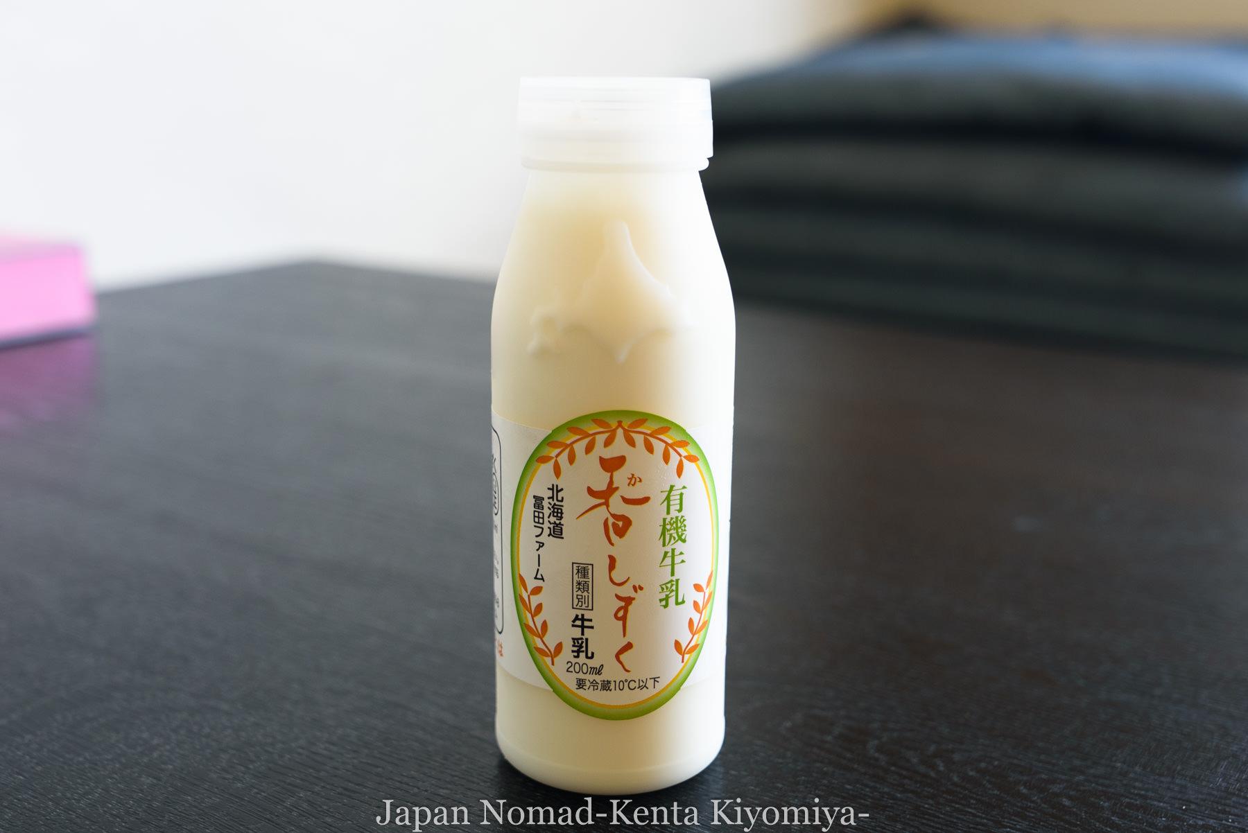 自転車日本一周90日目(発熱)-Japan Nomad (13)