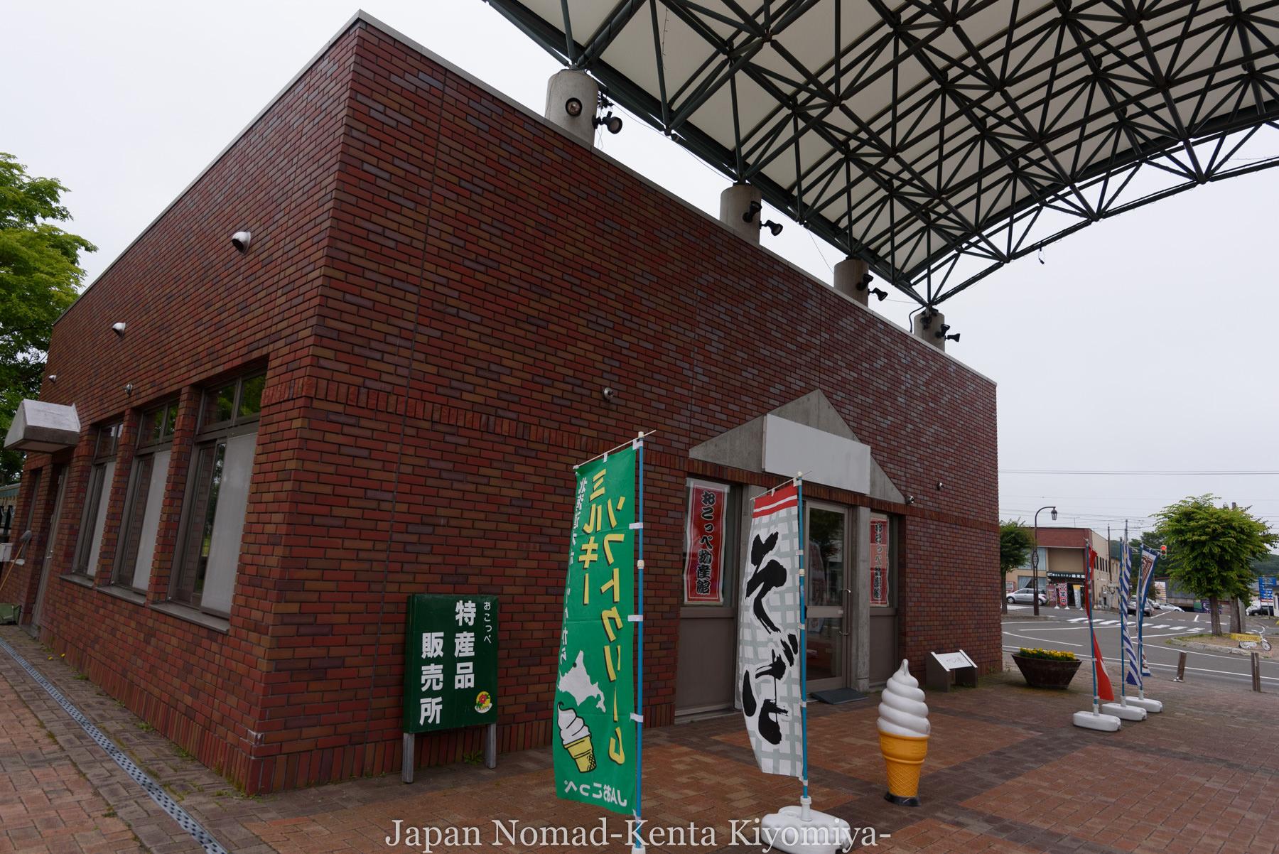 自転車日本一周91日目(ルゴーサ・エクスプレス)-Japan Nomad (19)