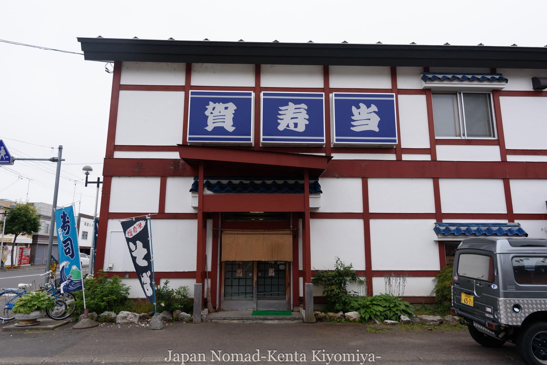 自転車日本一周91日目(ルゴーサ・エクスプレス)-Japan Nomad (23)