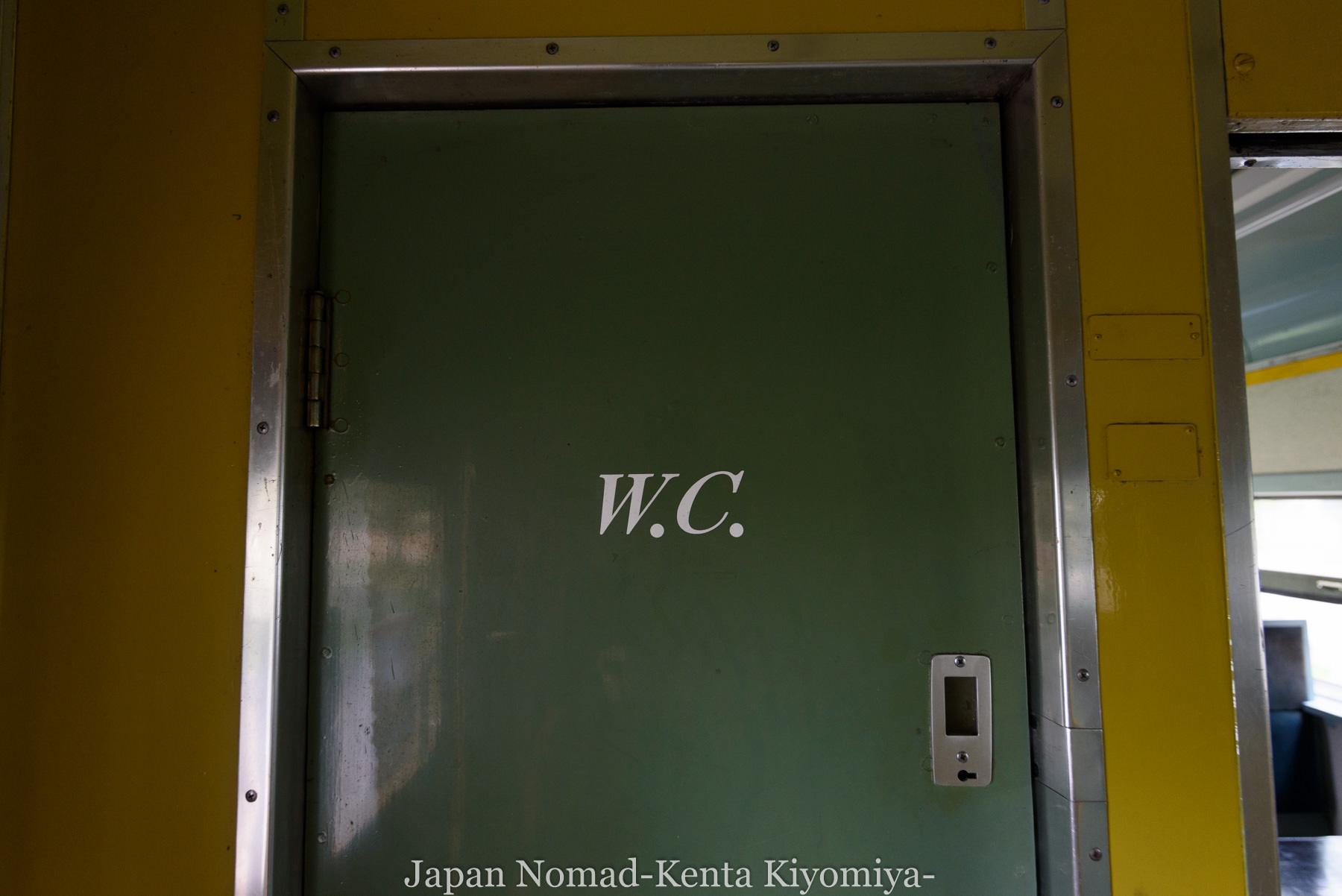 自転車日本一周91日目(ルゴーサ・エクスプレス)-Japan Nomad (27)