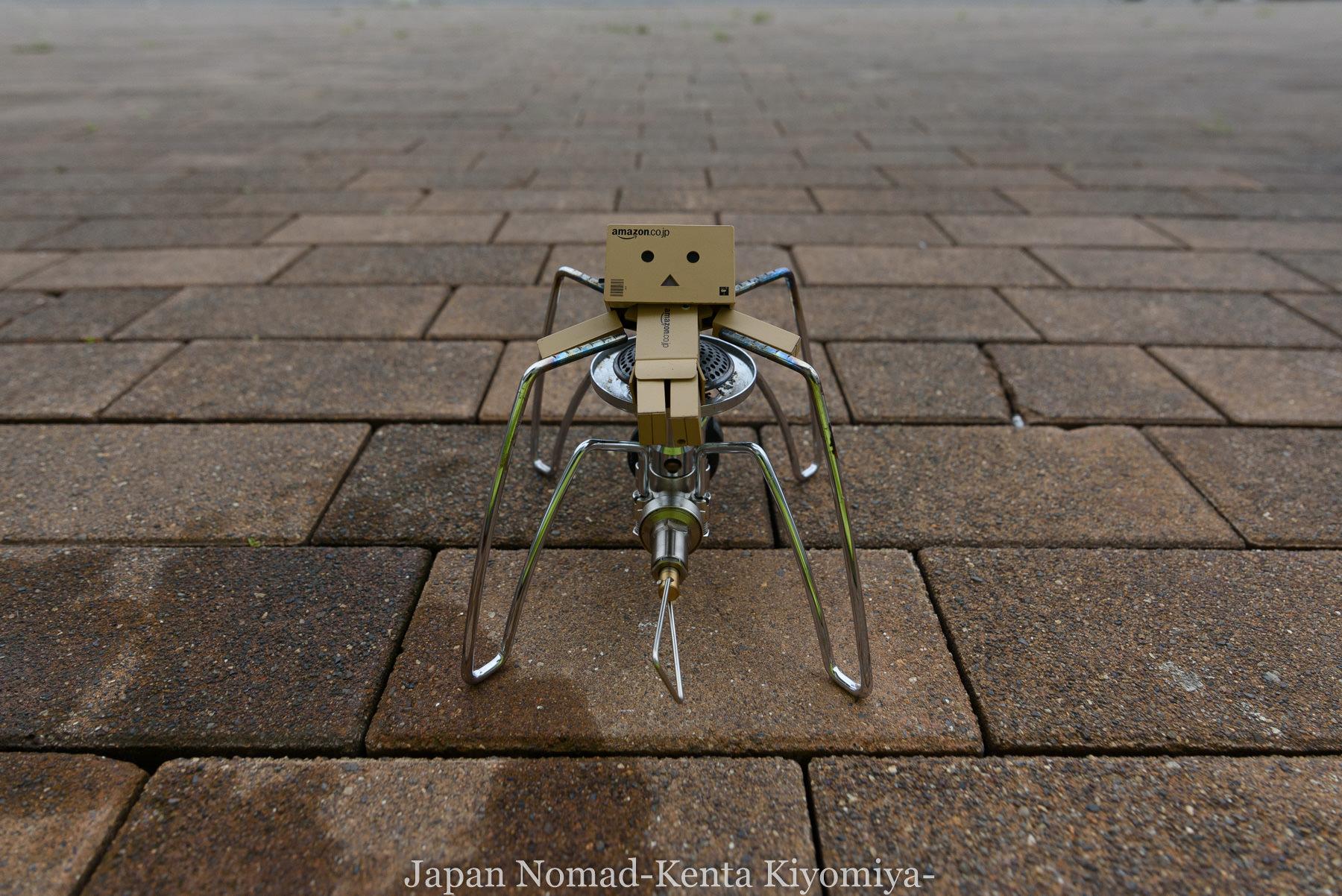 自転車日本一周91日目(ルゴーサ・エクスプレス)-Japan Nomad (4)