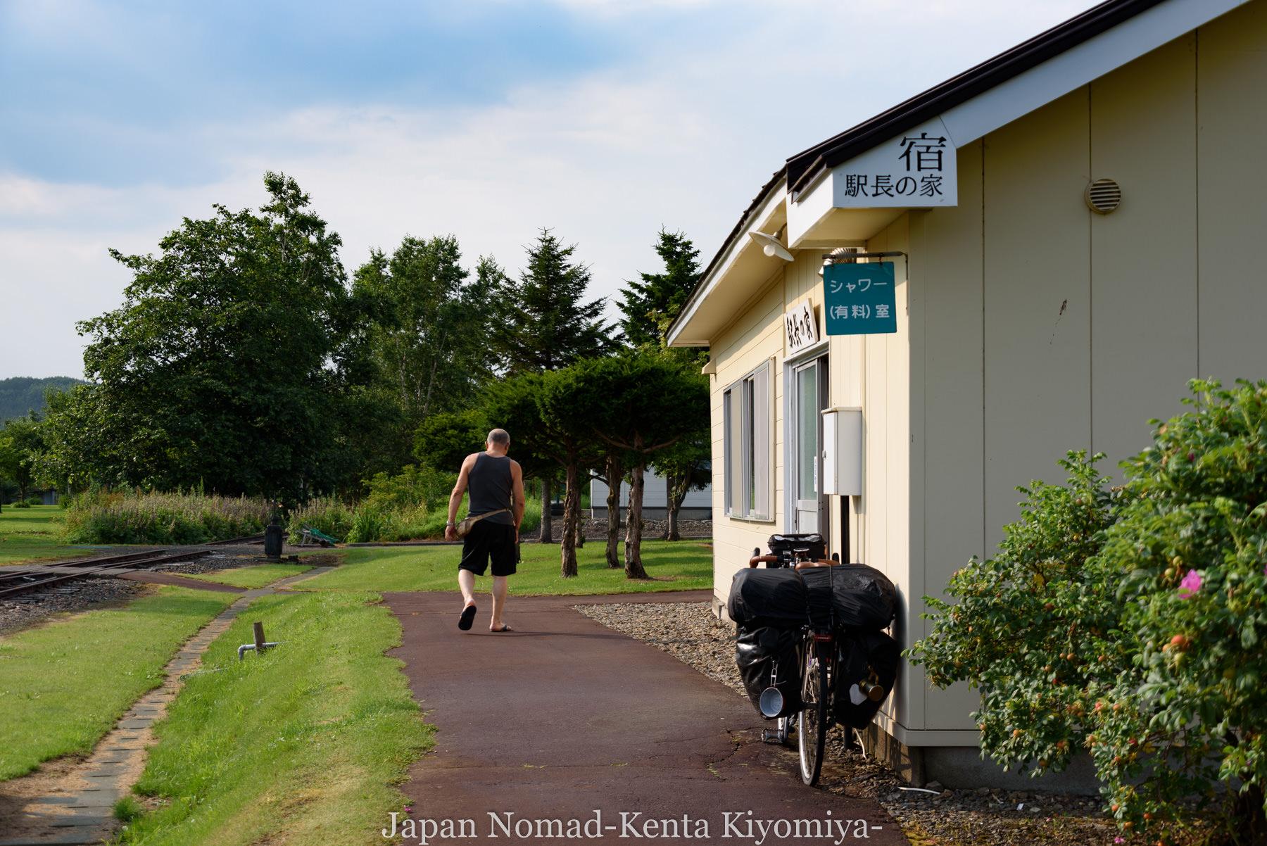 自転車日本一周95日目(メルヘンの丘)-Japan Nomad (1)