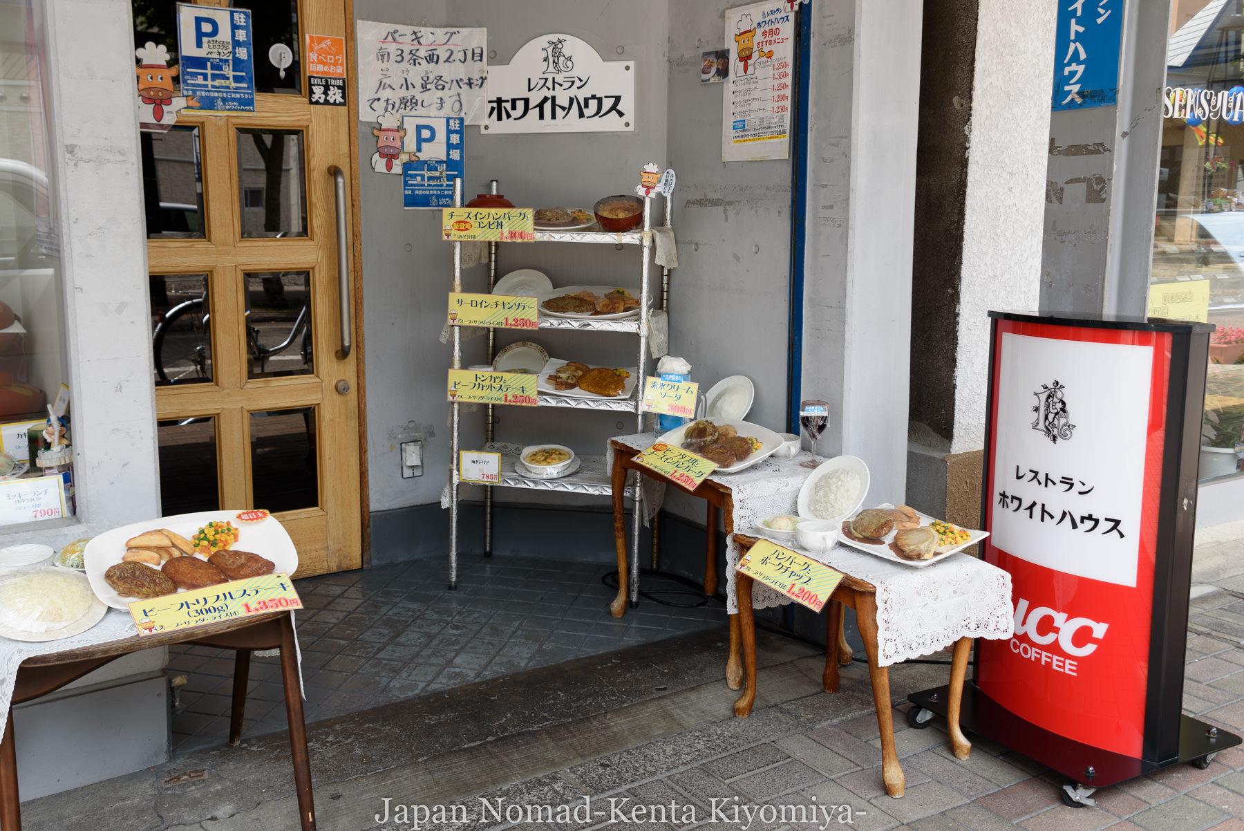 自転車日本一周95日目(メルヘンの丘)-Japan Nomad (15)