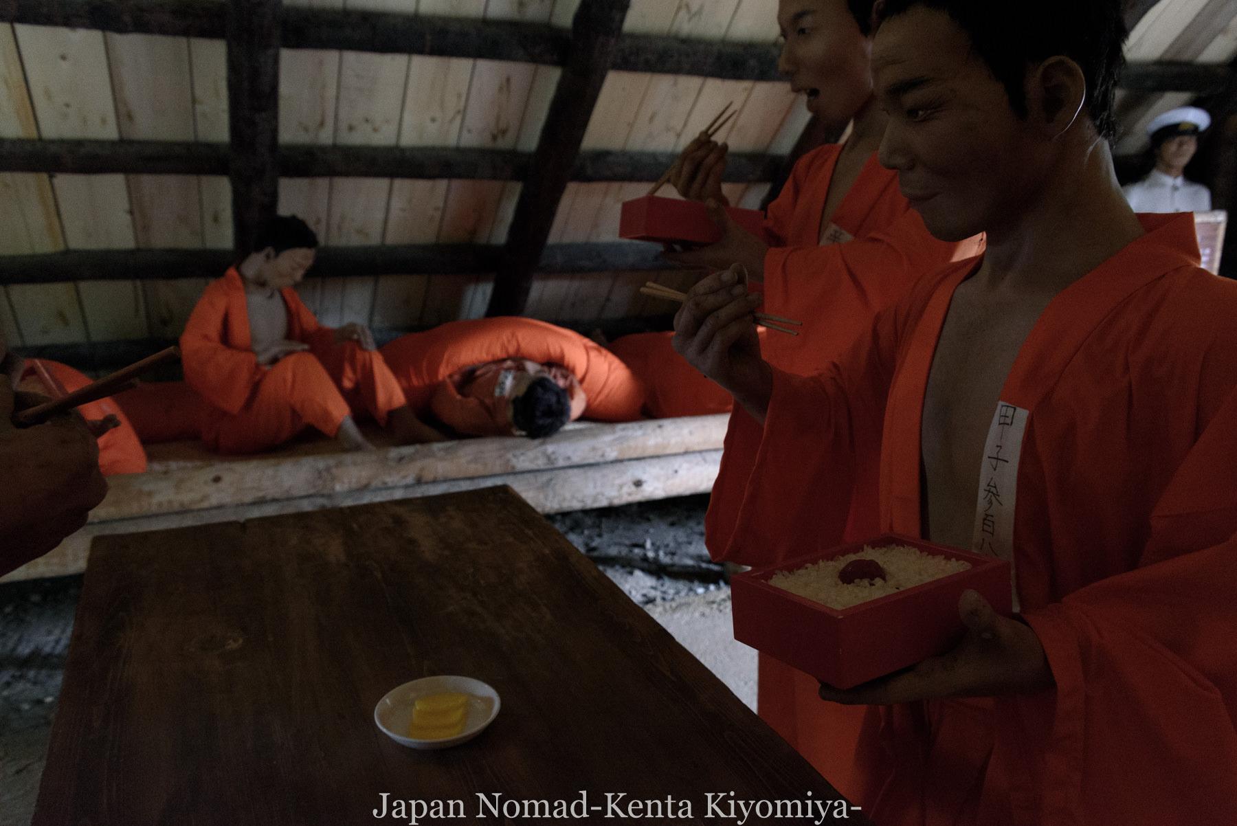 自転車日本一周95日目(メルヘンの丘)-Japan Nomad (25)