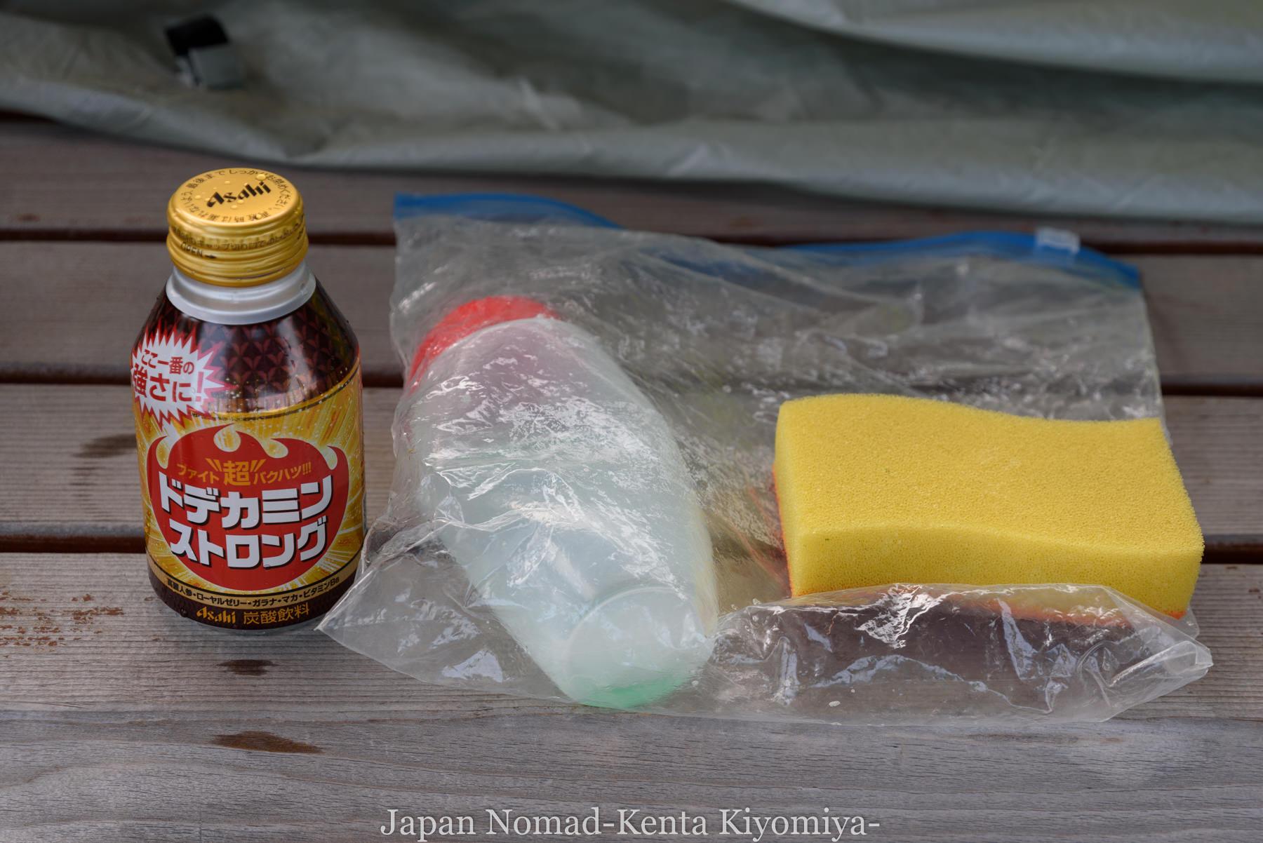 自転車日本一周96日目(美幌峠)-Japan Nomad (2)