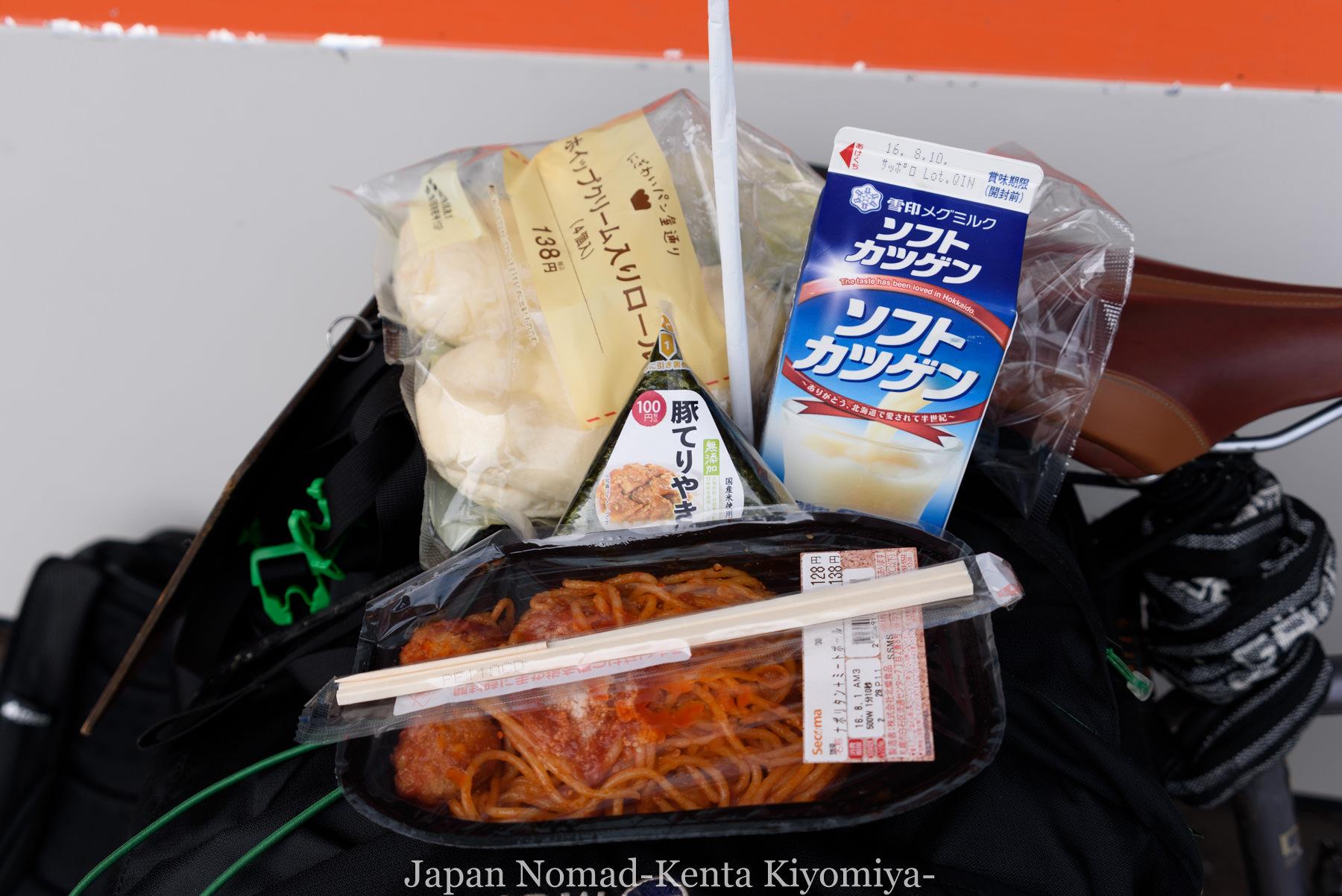 自転車日本一周96日目(美幌峠)-Japan Nomad (5)