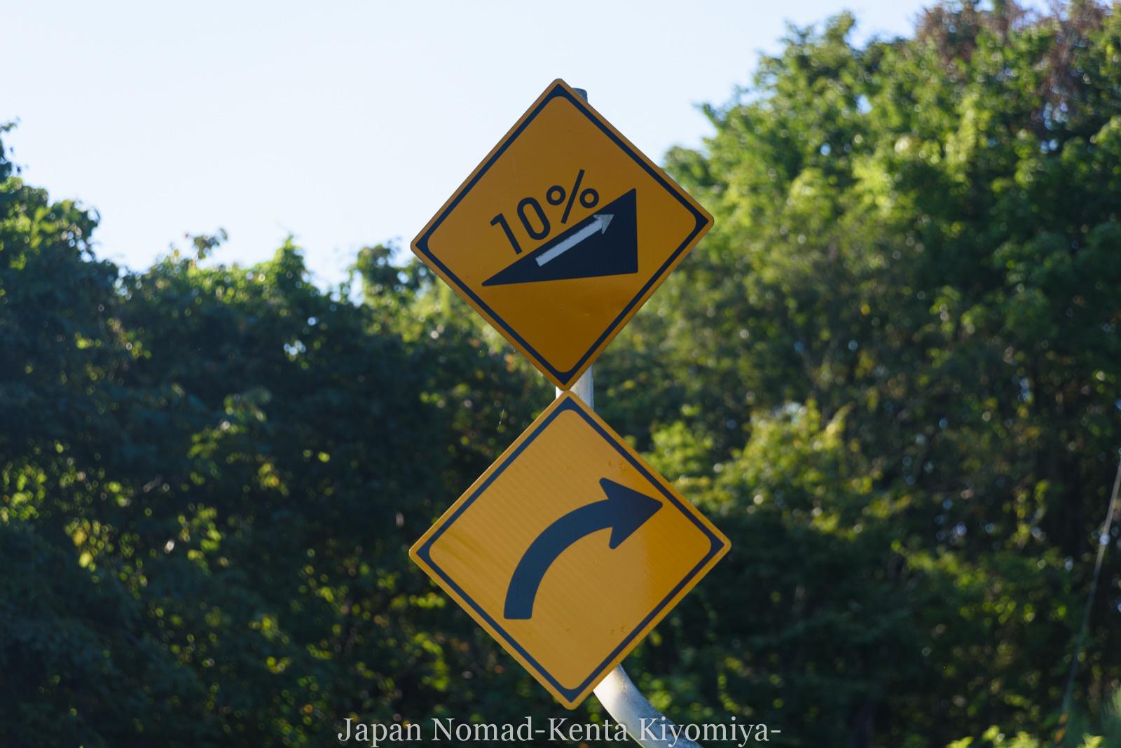 自転車日本一周(十三湖、しじみラーメン)-Japan Nomad (5)