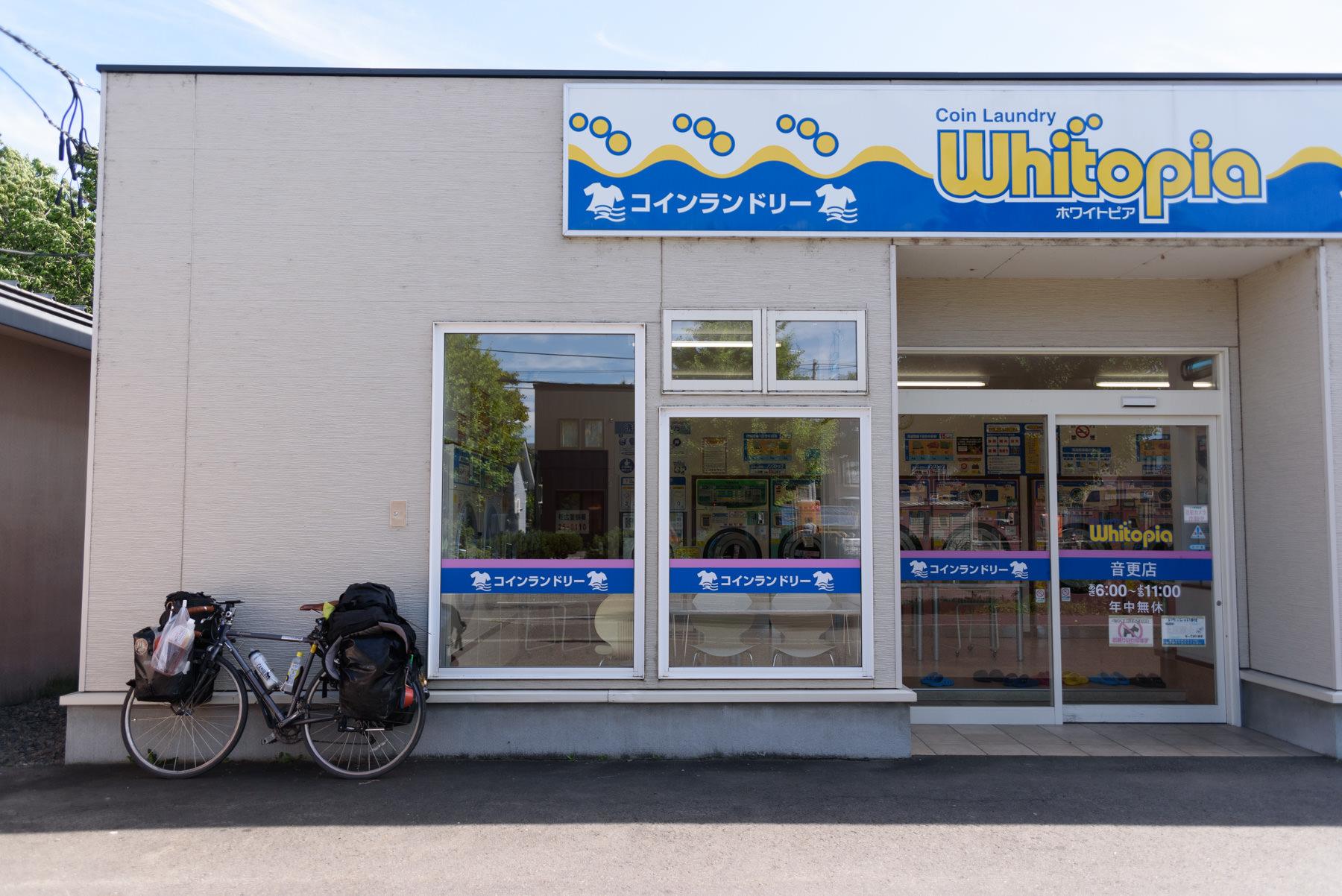 自転車日本一周101日目(ナイタイ高原牧場)-Japan Nomad (37)
