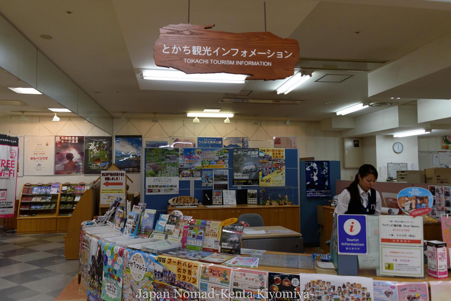 自転車日本一周102日目(帯広ばんえい十勝競馬) (9)
