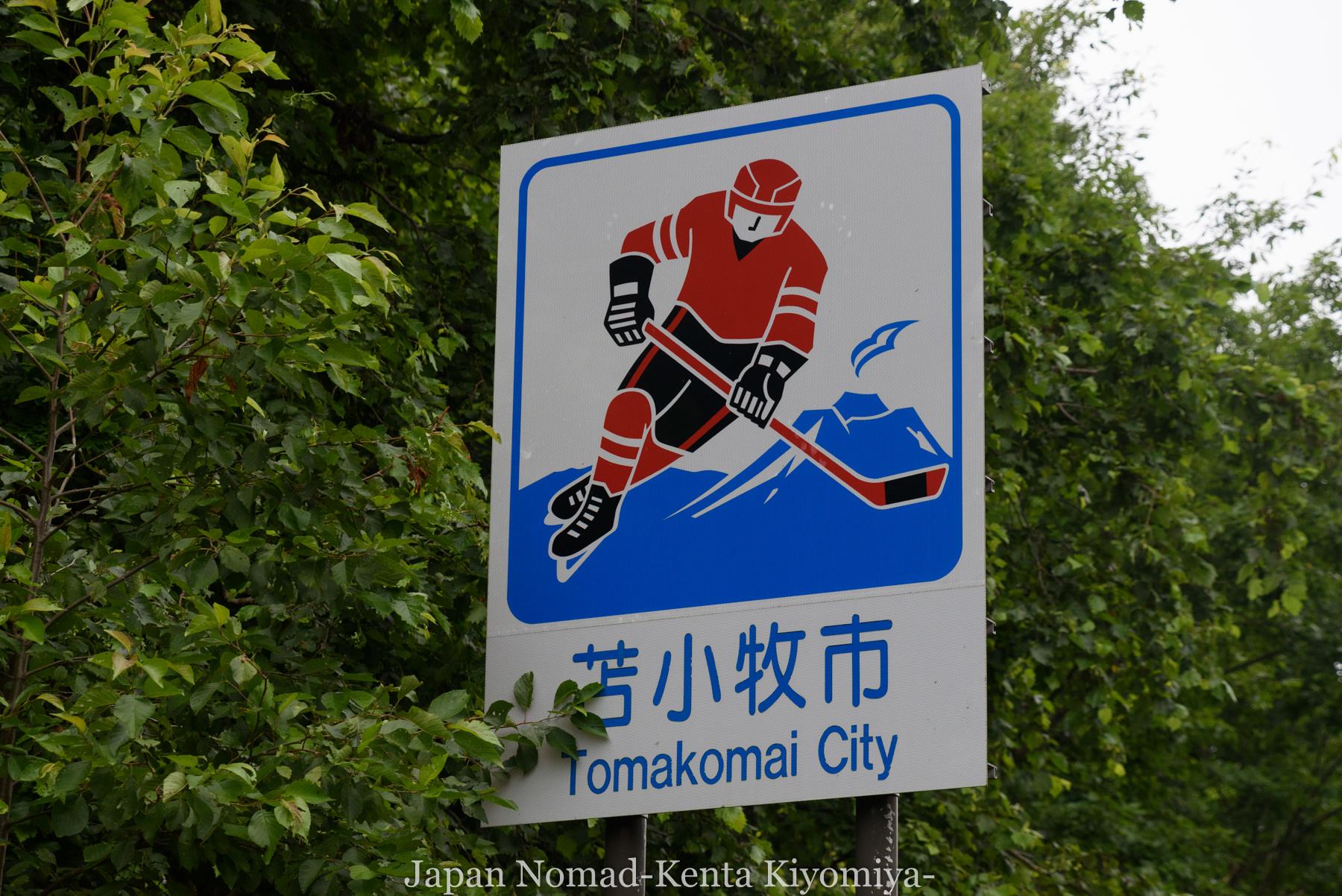 自転車日本一周105日目(マルトマ食堂)-Japan Nomad (6)