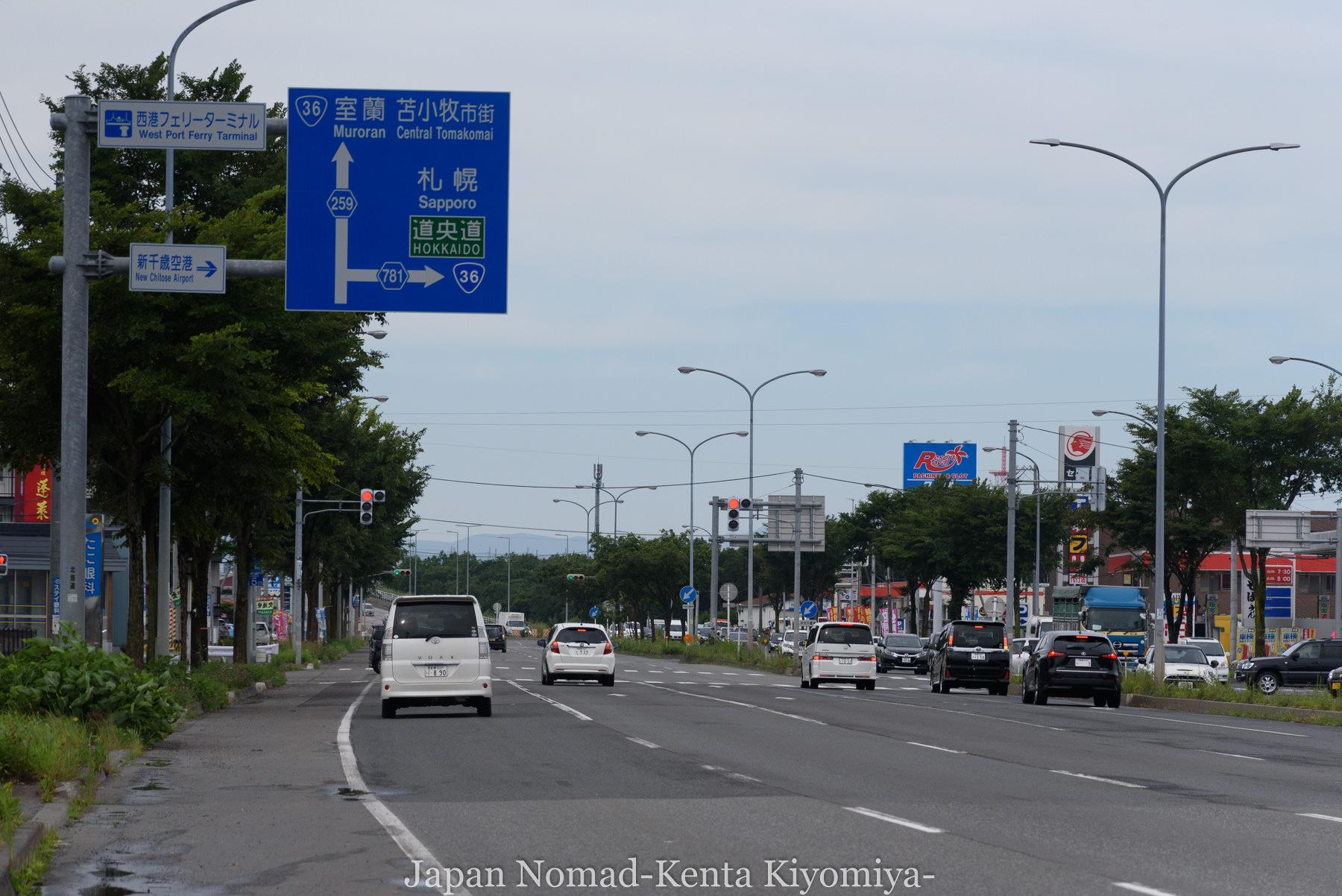 自転車日本一周105日目(マルトマ食堂)-Japan Nomad (7)