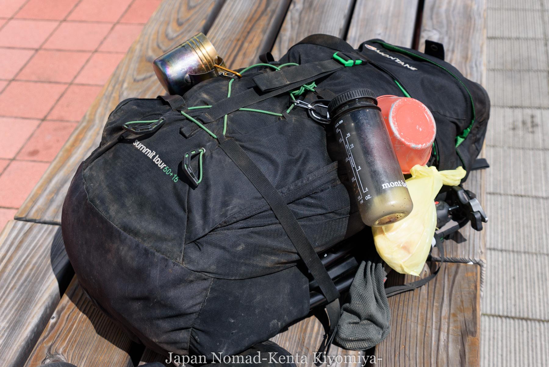 自転車日本一周111日目-Japan Nomad (5)