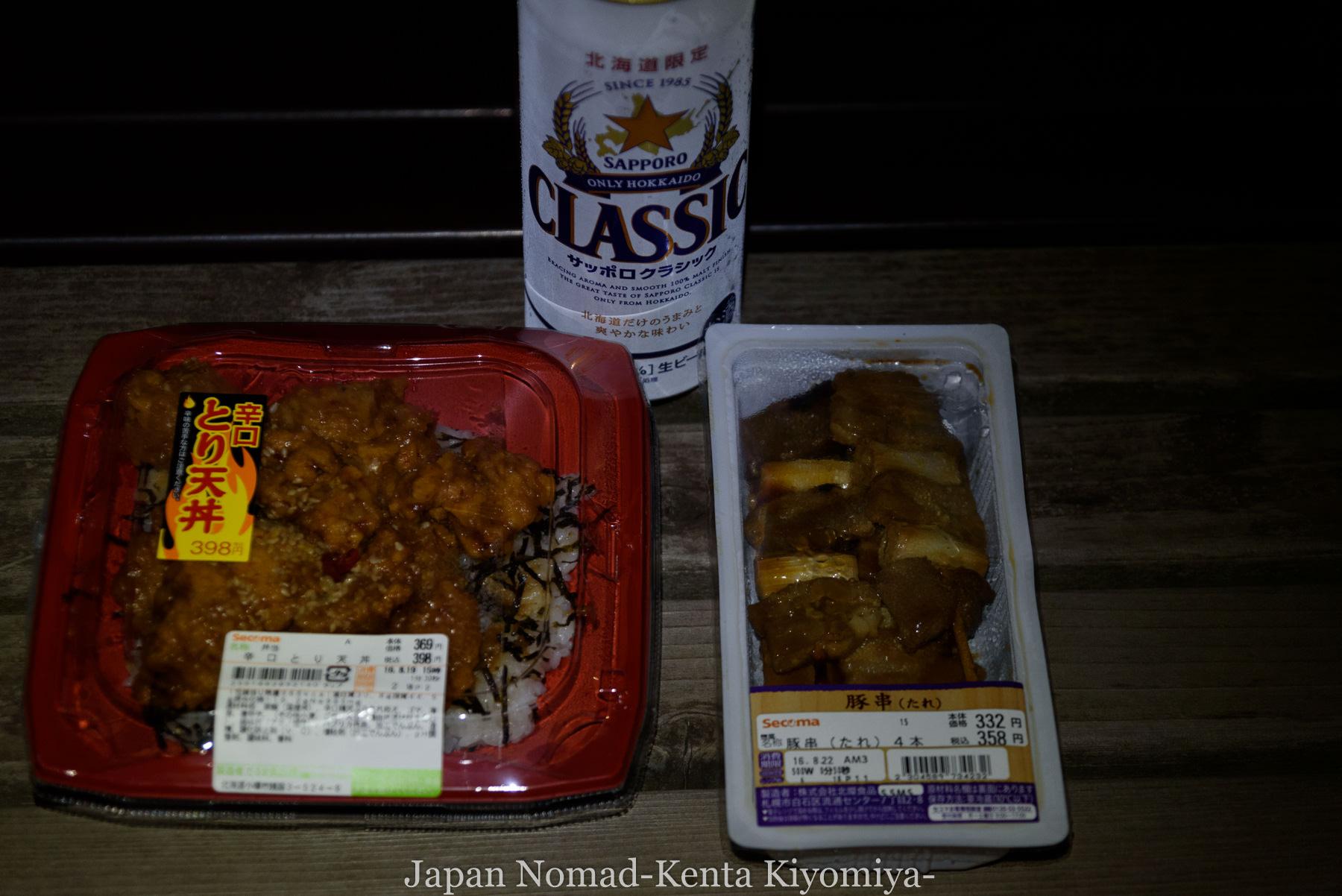 自転車日本一周114日目(地球岬、室蘭工場夜景)-Japan Nomad (22)
