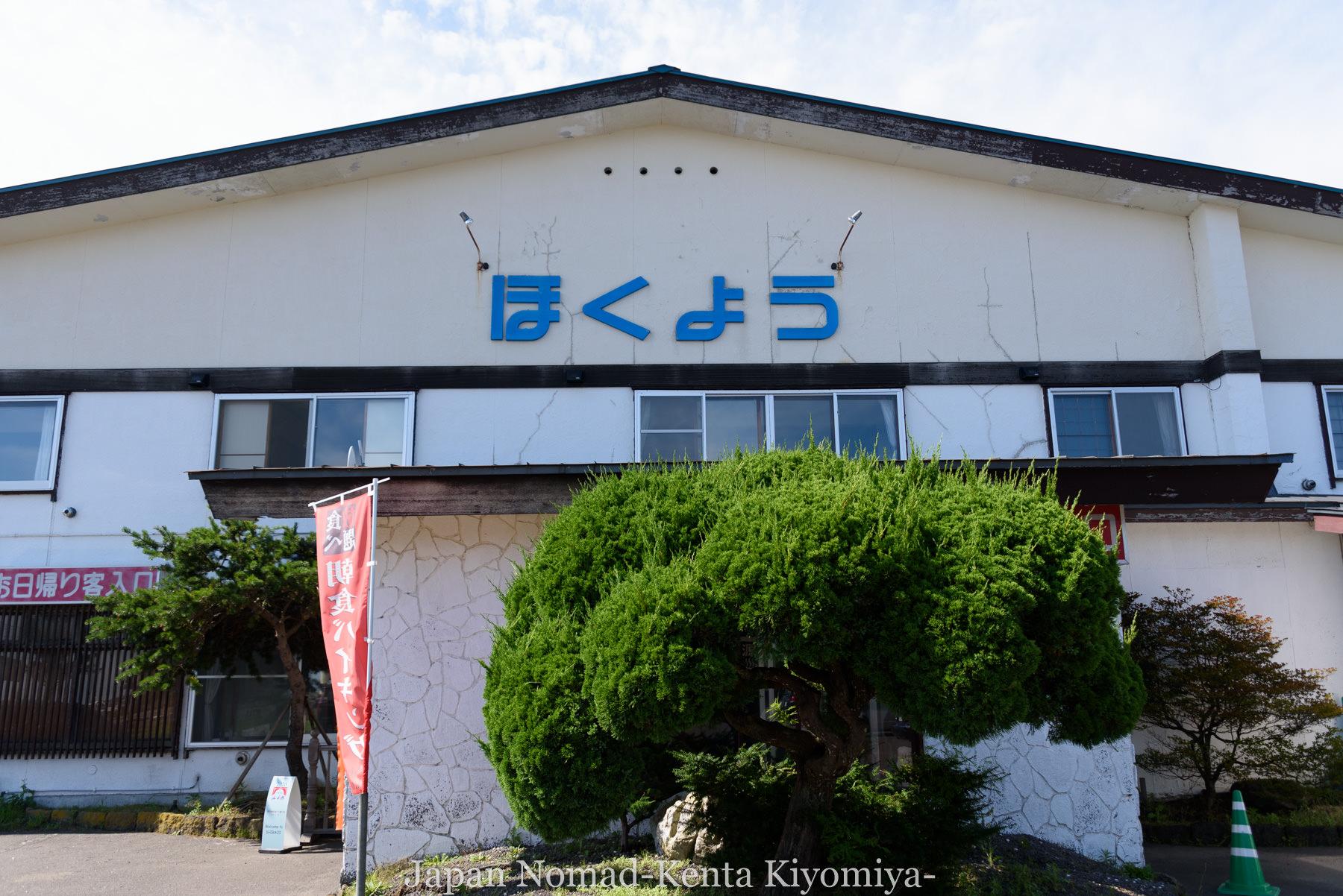 自転車日本一周114日目(地球岬、室蘭工場夜景)-Japan Nomad (8)