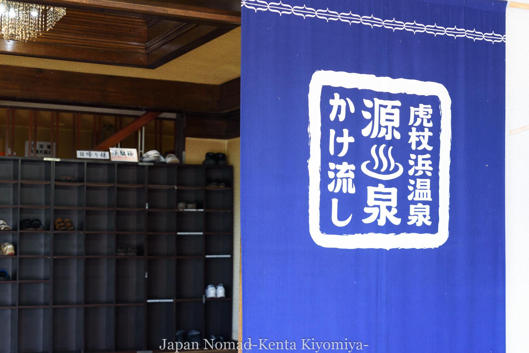 自転車日本一周114日目(地球岬、室蘭工場夜景)-Japan Nomad (9)