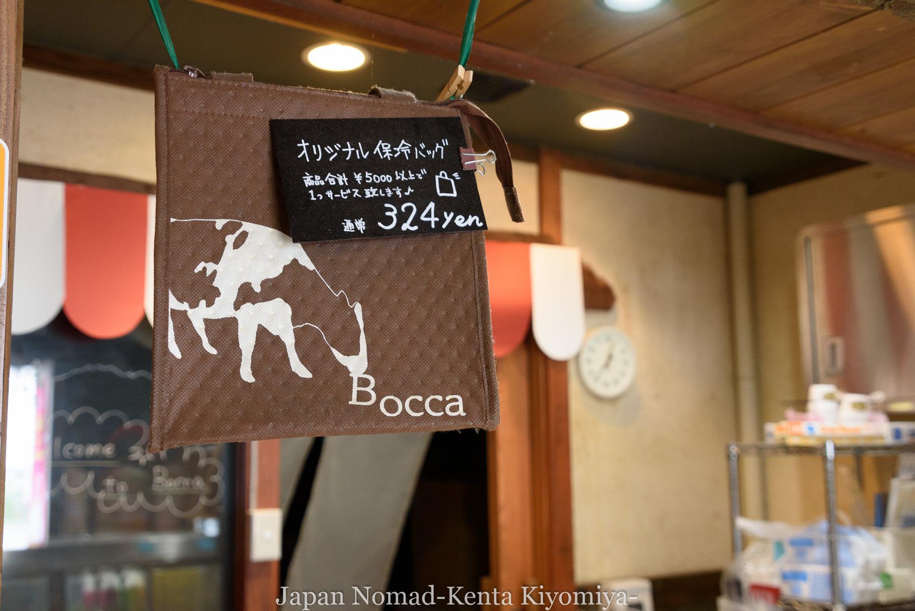 自転車日本一周115日目-Japan Nomad (10)