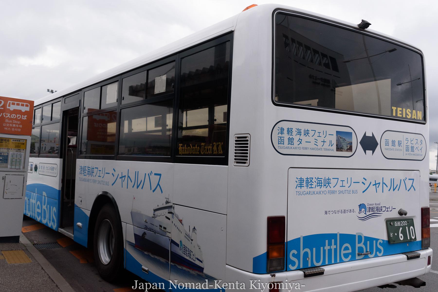 自転車日本一周118日目(PC盗難)-Japan Nomad (2)