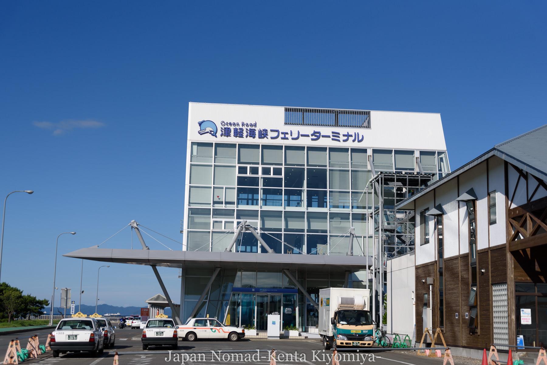 自転車日本一周119日目(さらば北海道)-Japan Nomad (8)