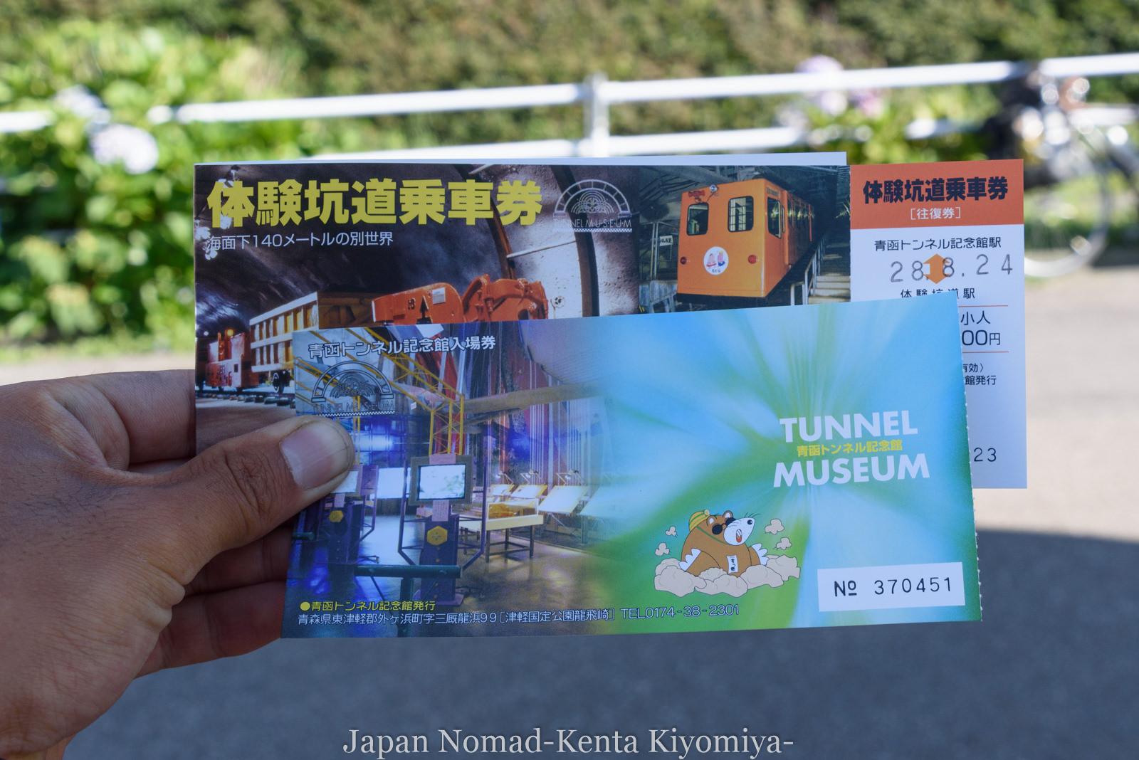 自転車日本一周120日目(竜飛崎)-Japan Nomad (37)
