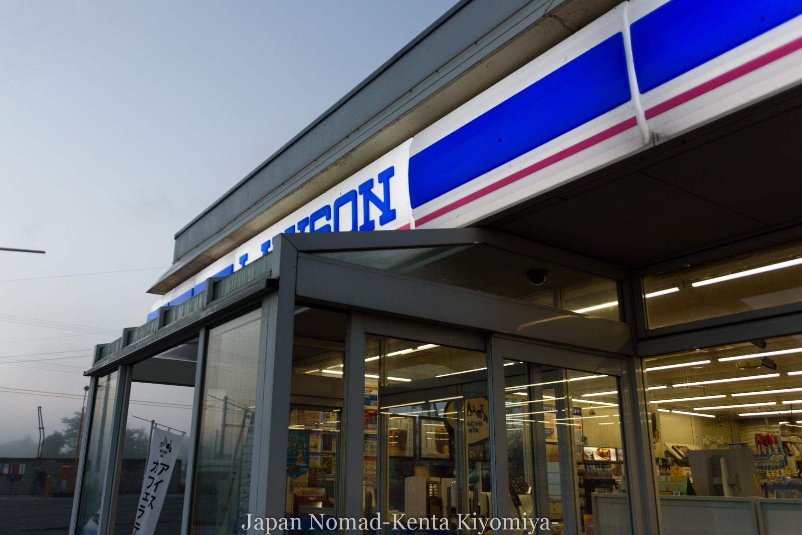 自転車日本一周123日目(岩木山)-Japan Nomad (3)