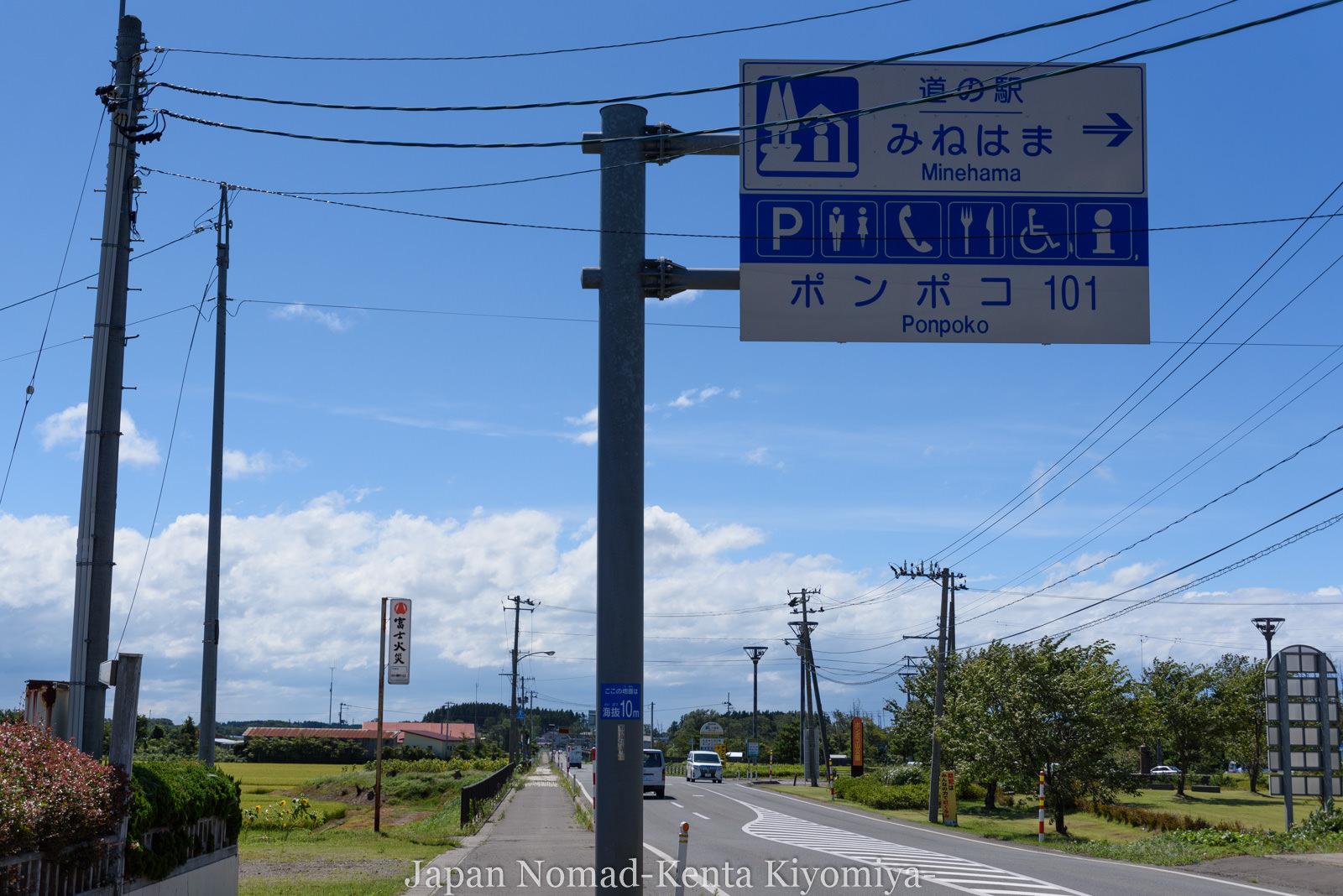 自転車日本一周126日目(台風10合)-Japan Nomad (13)