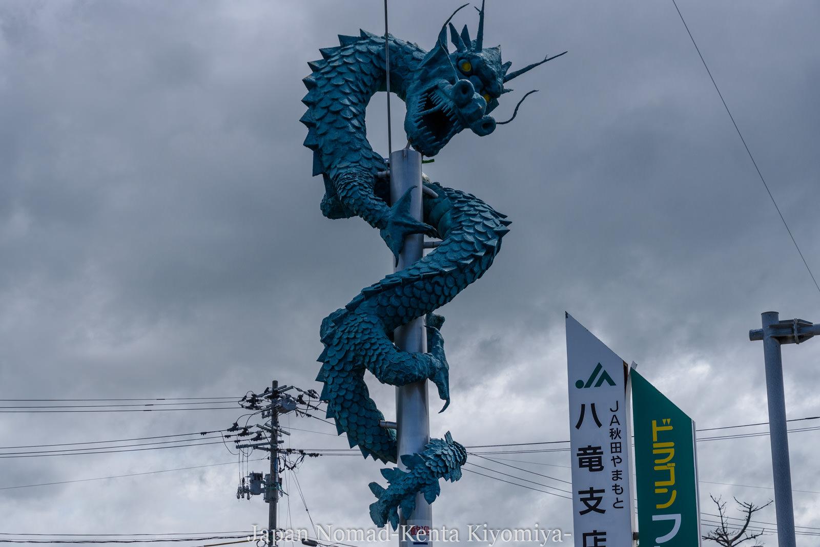 自転車日本一周126日目(台風10合)-Japan Nomad (19)