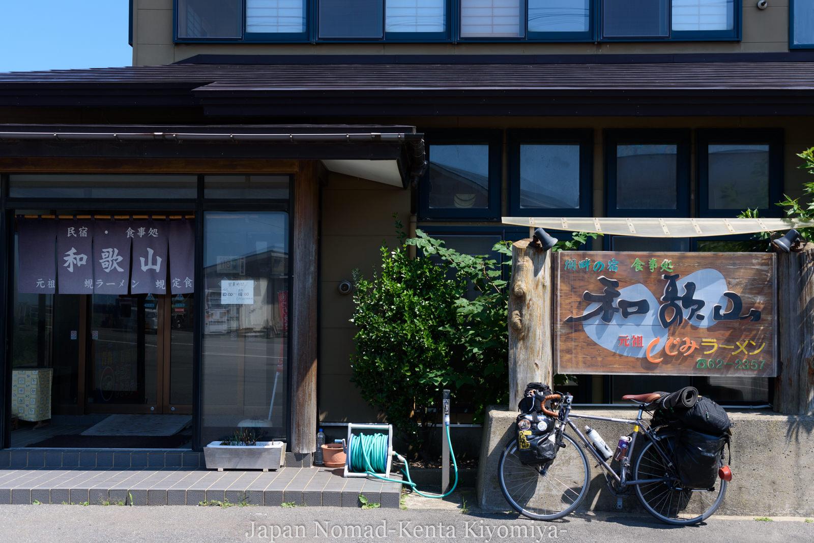 自転車日本一周(十三湖、しじみラーメン)-Japan Nomad (17)